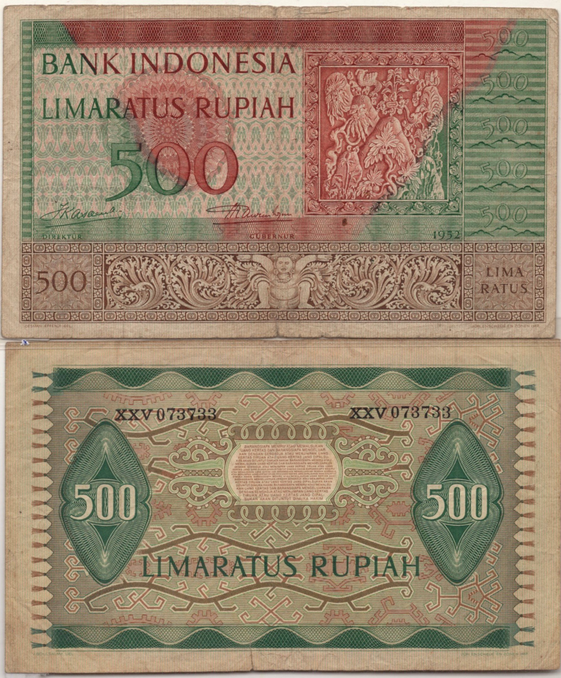 indonesia 500 rupiah P47