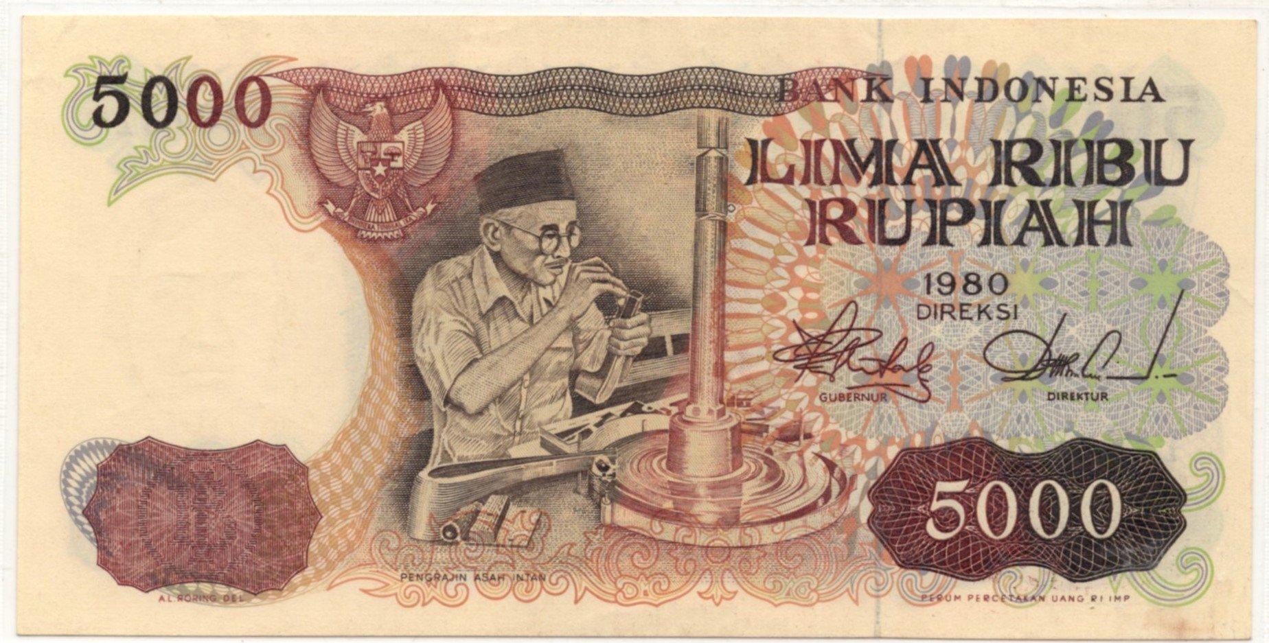 indonesia 5000 rupiah 1980