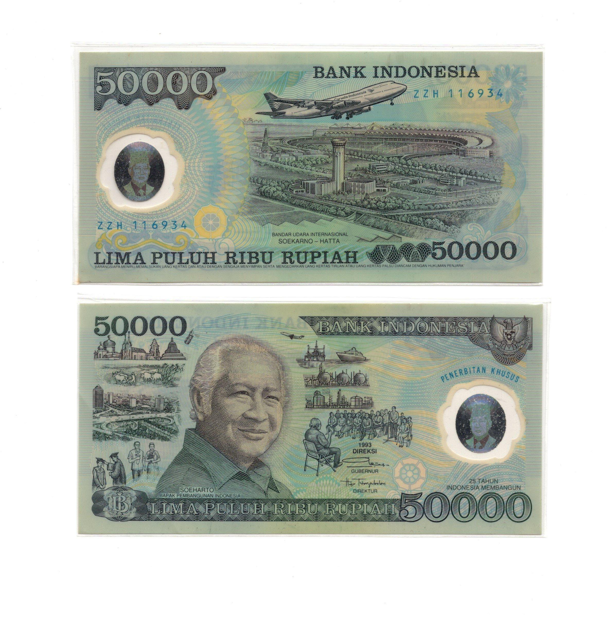 indonesia 50000 rupiah polymer