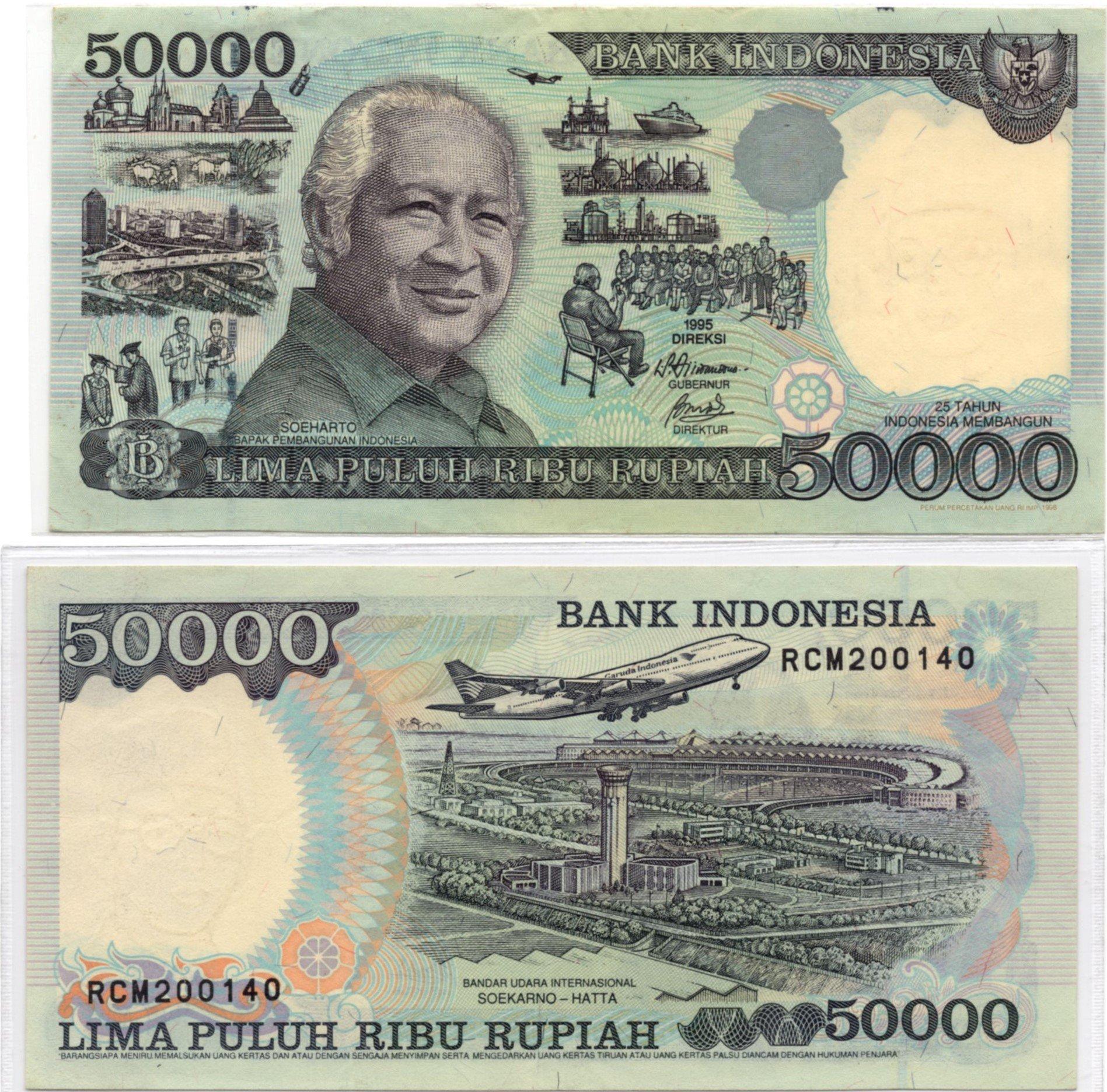 indonesia 50000 rupiah 1995