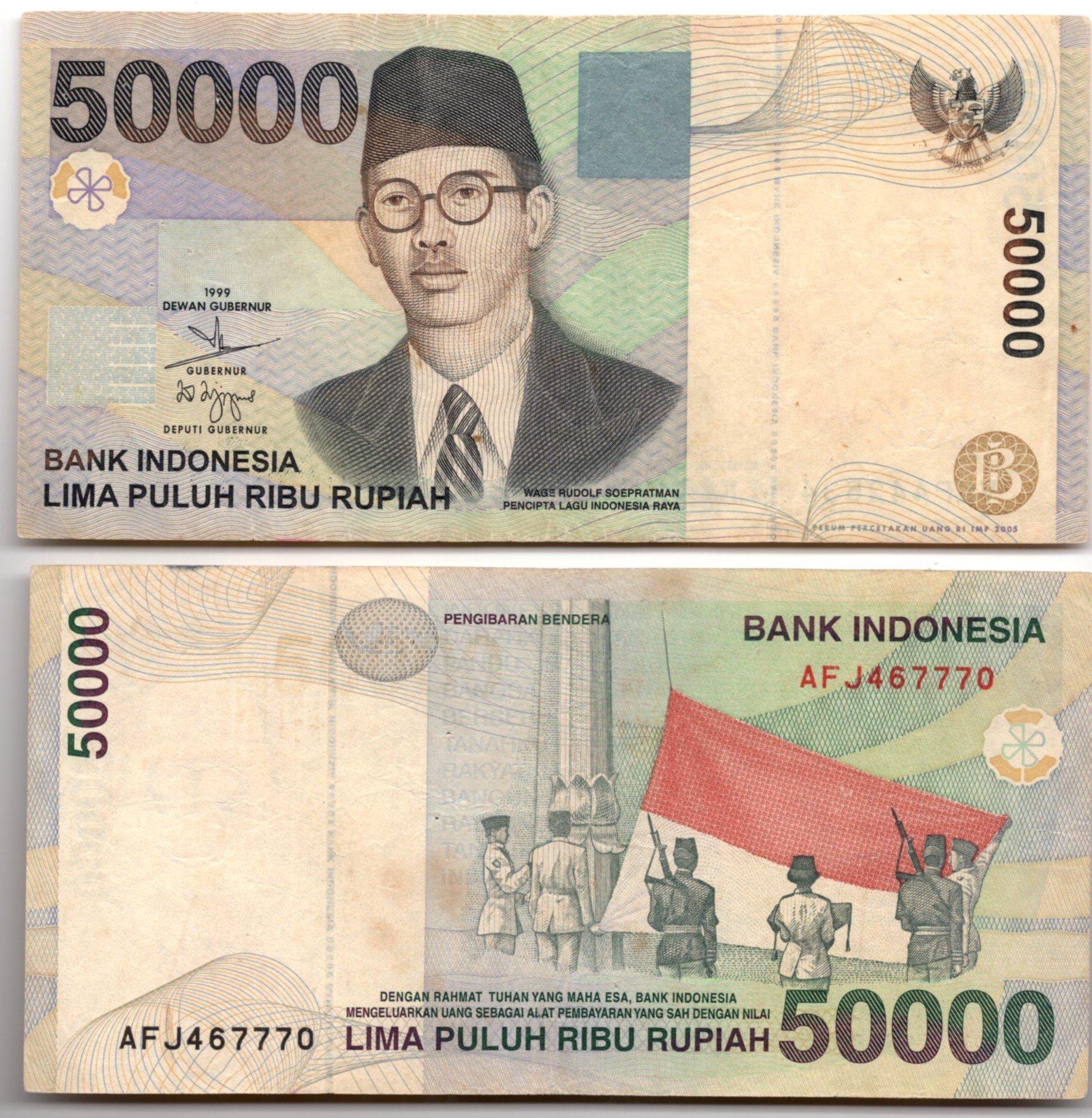 indonesia 50000 rupiah 1999