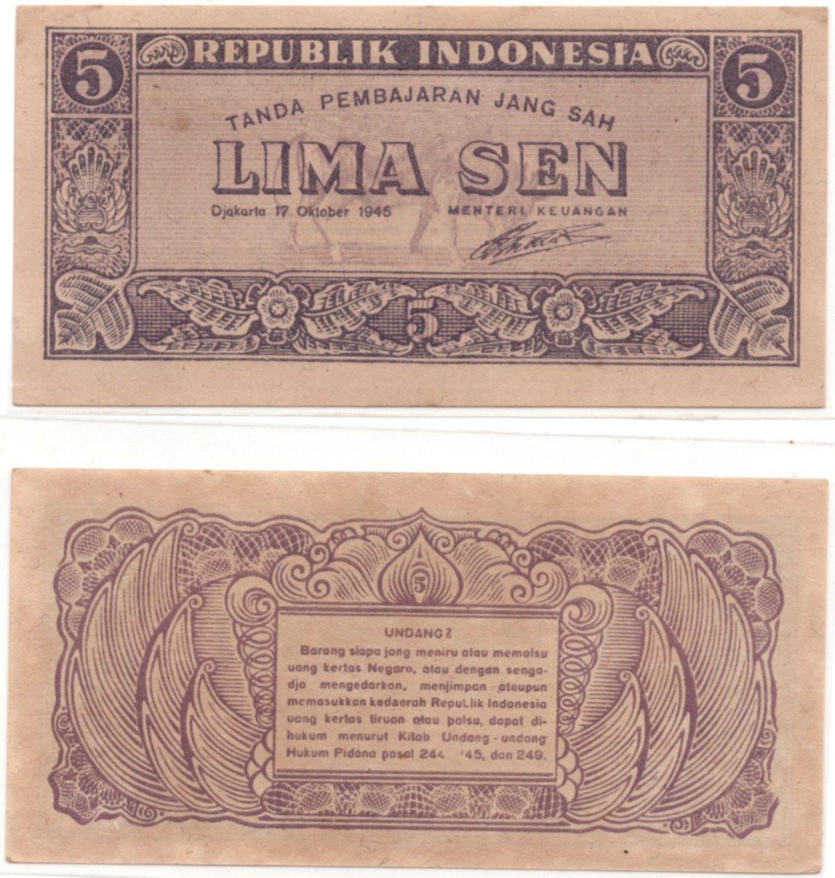 indonesia P14