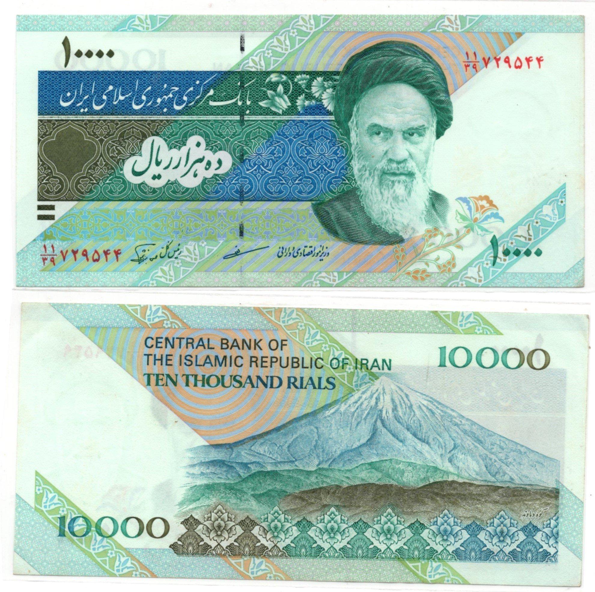 iran 10000 rials P146
