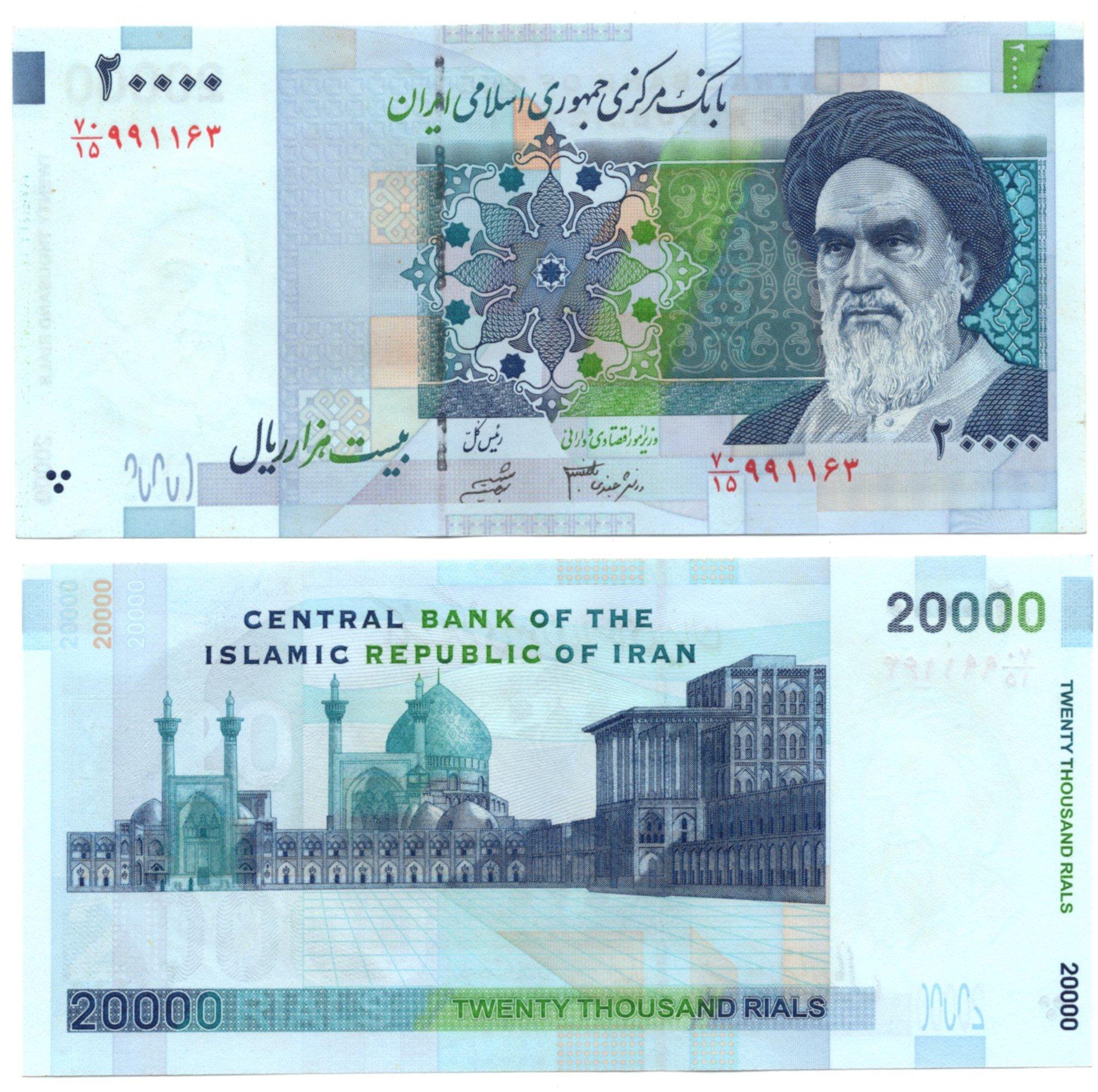 Iran P147