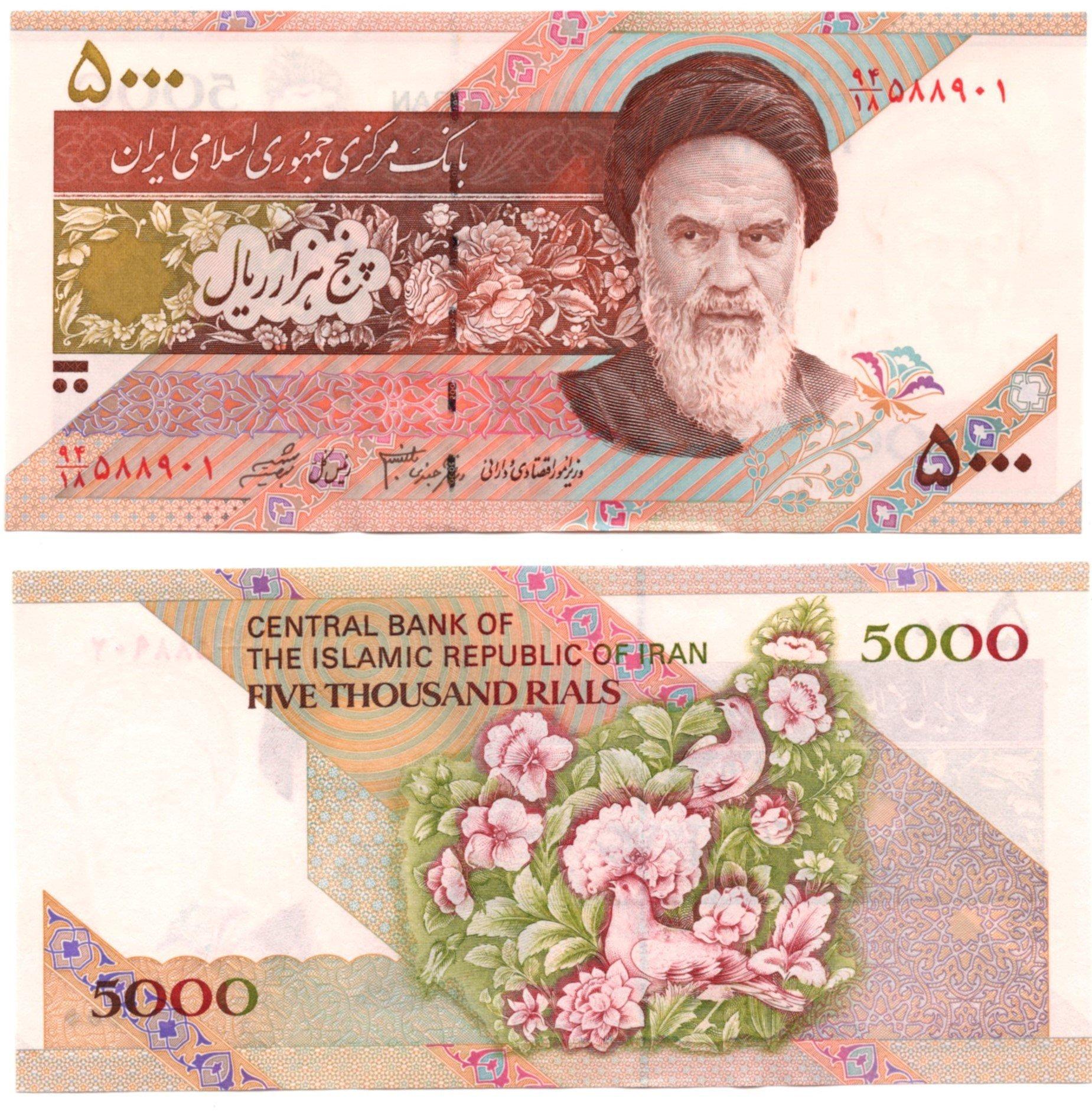 Iran P145