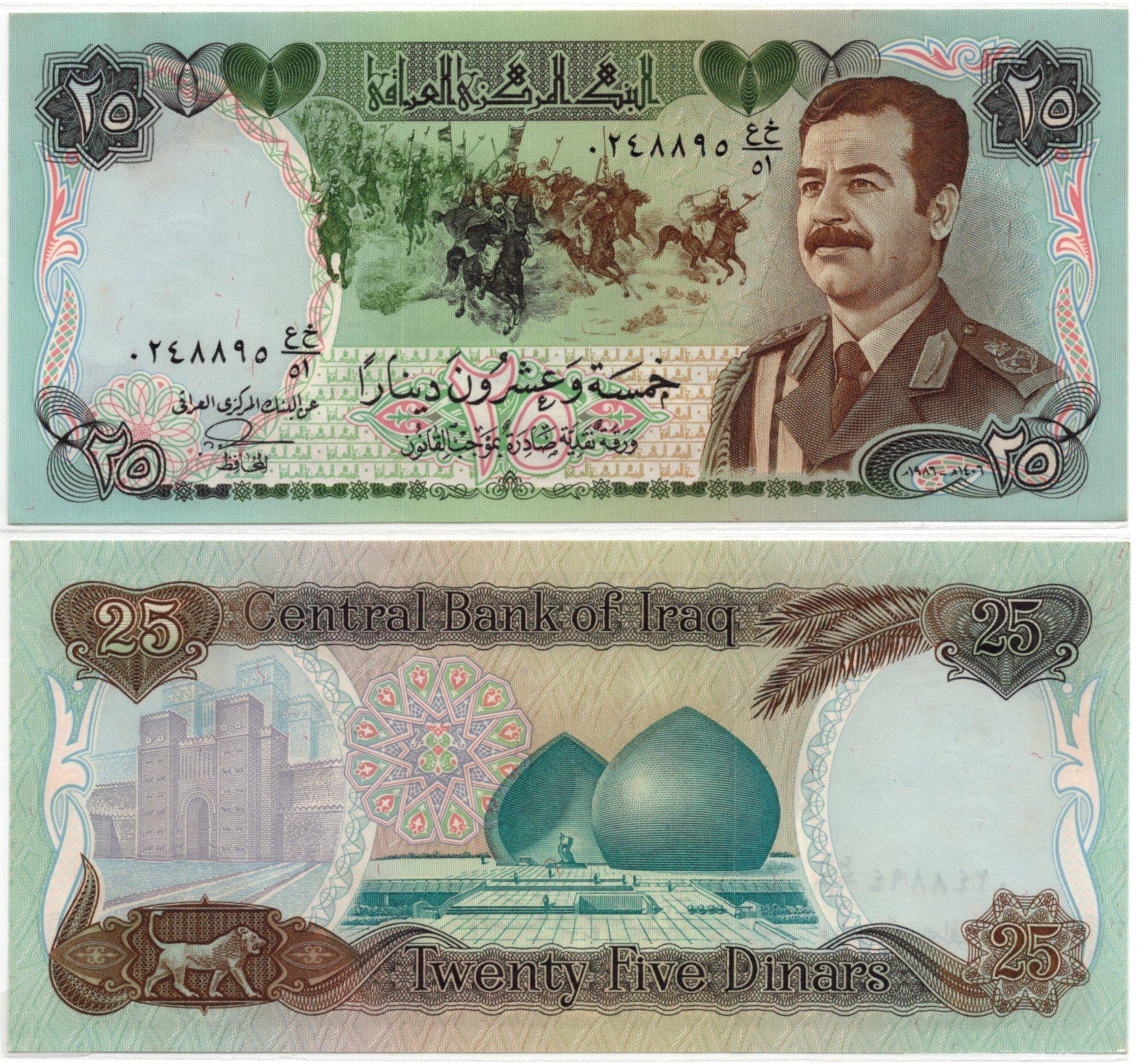 iraq 25 dinars P73
