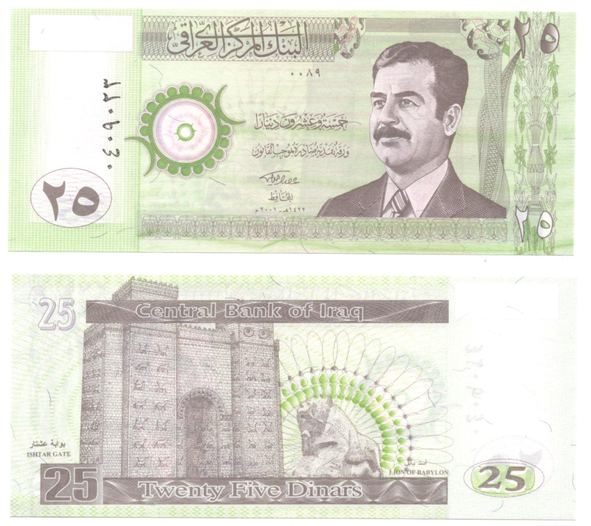 iraq 25 dibarsb 2001