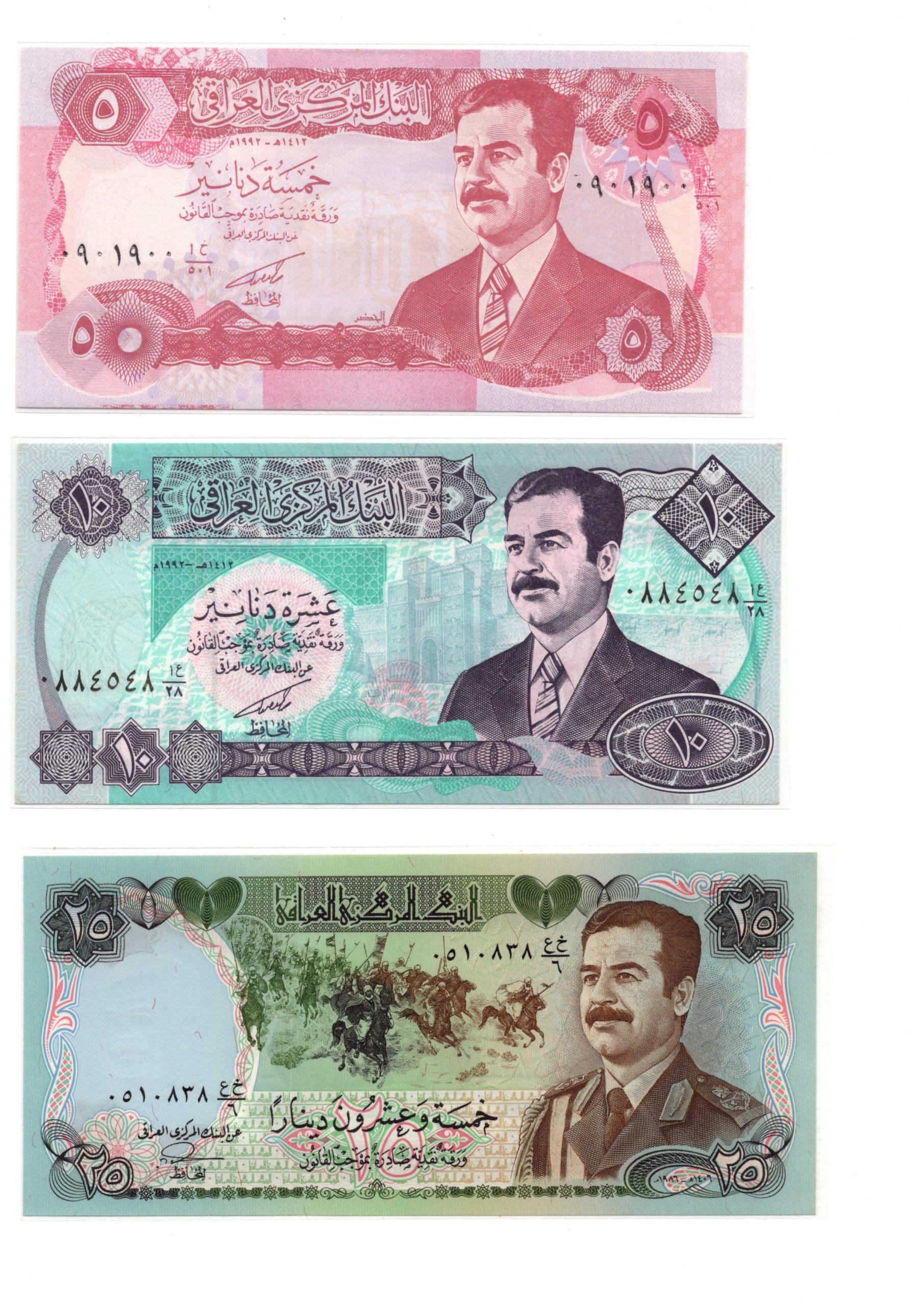 iraq set