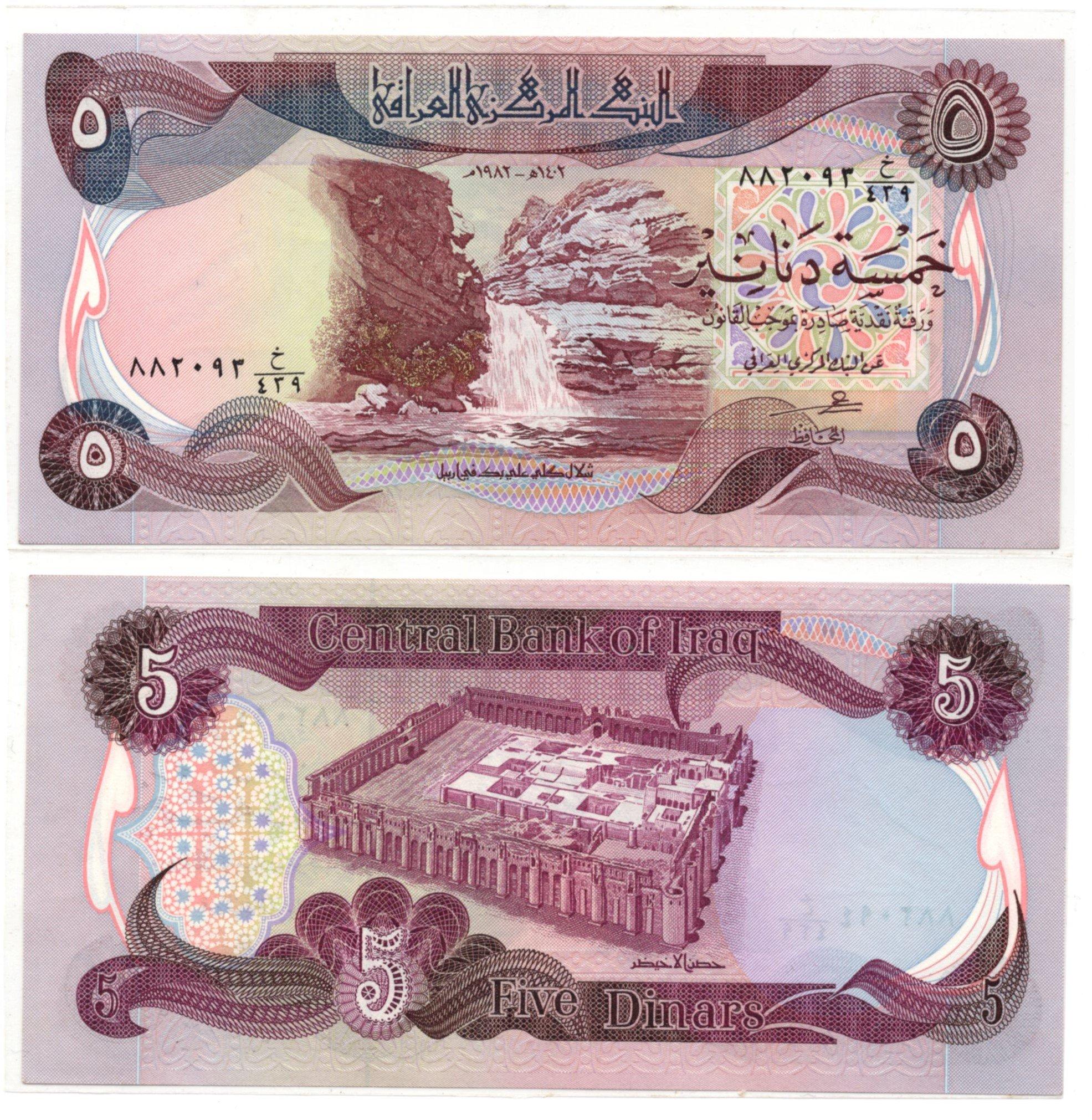 Iraq 5 dinars P70