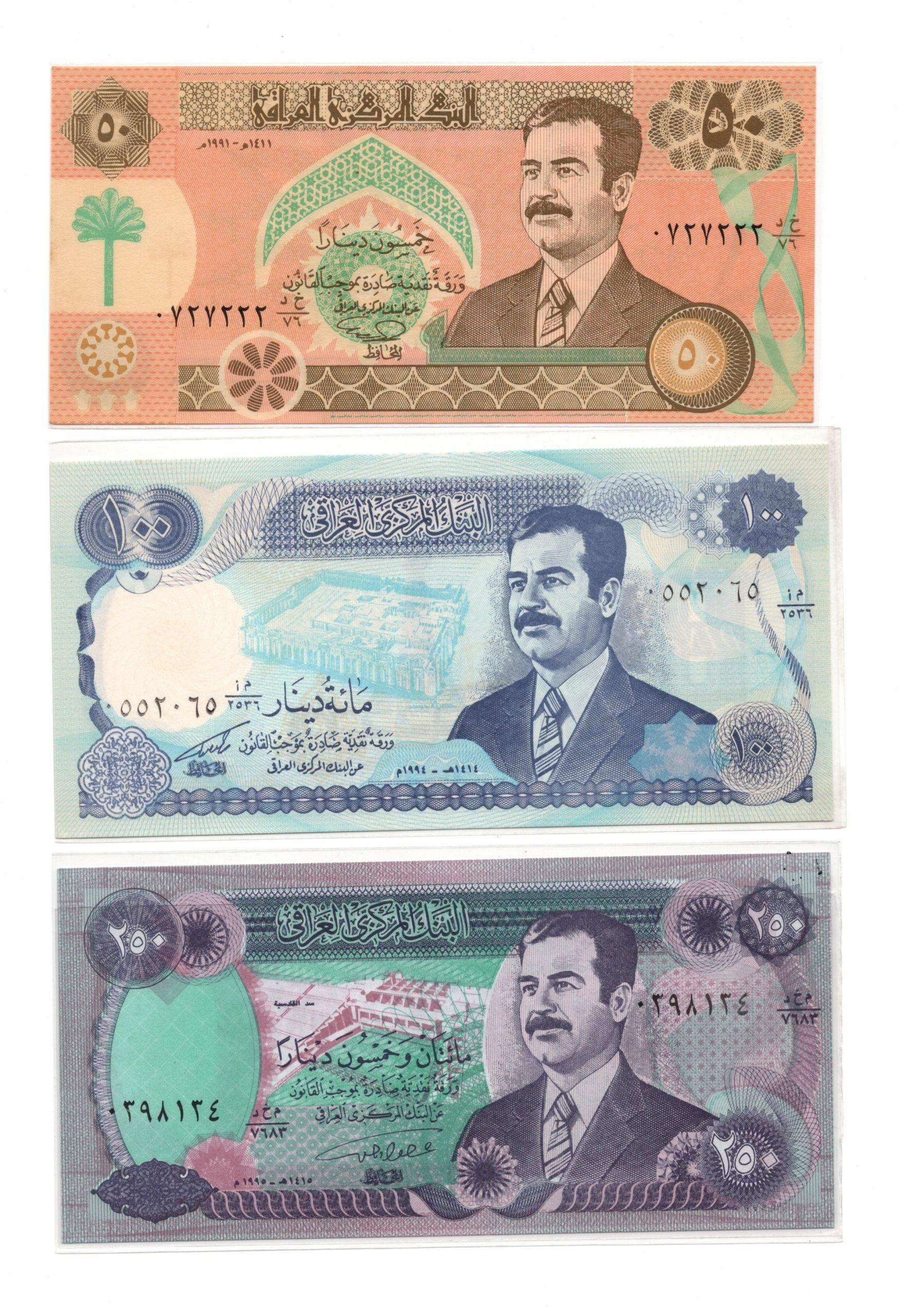 iraq set 2