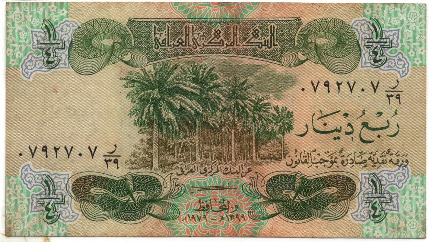 Iraq 1/4 dinar banknote for sale