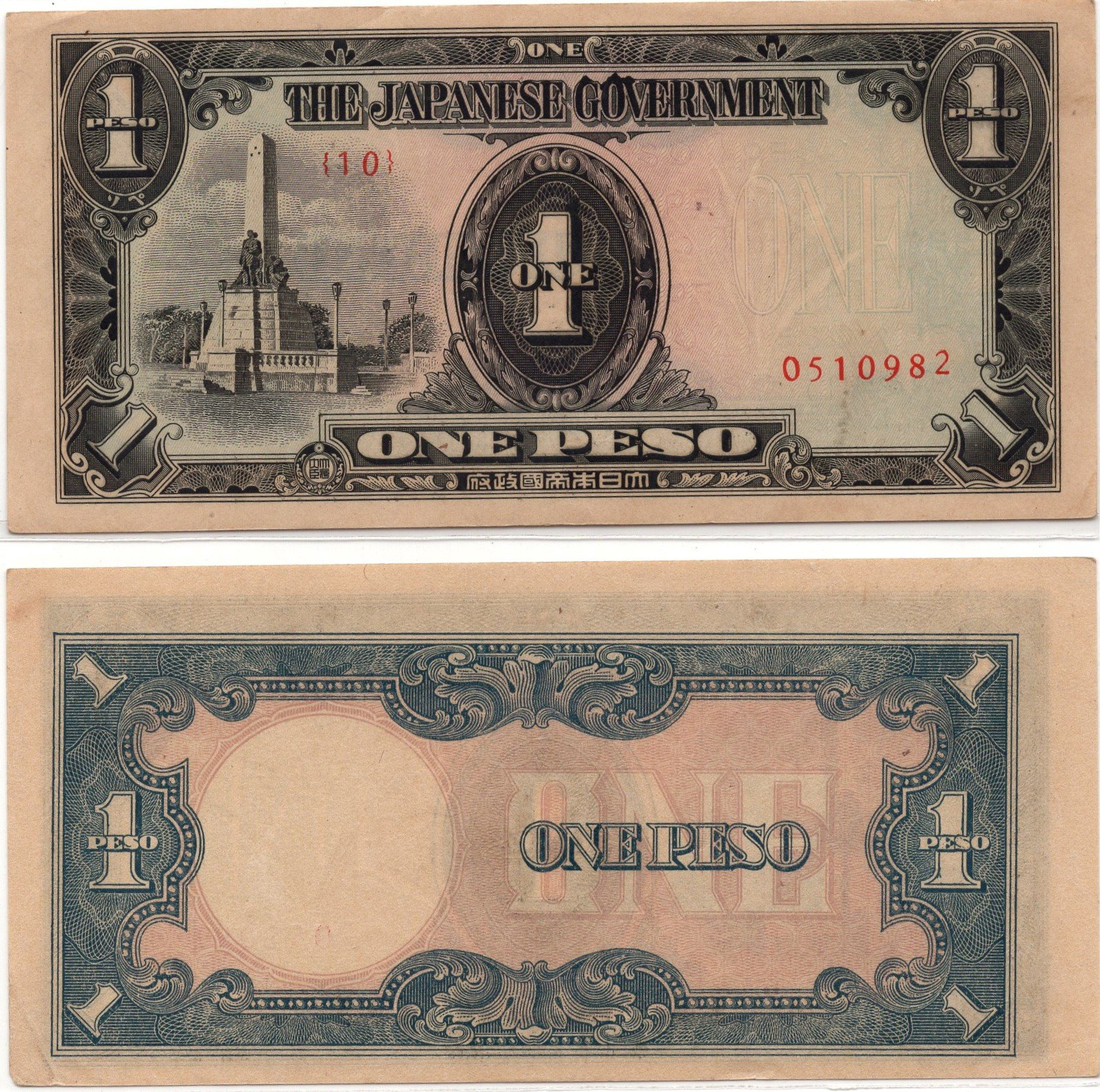 JIM Philippines 1 peso banknote for sale