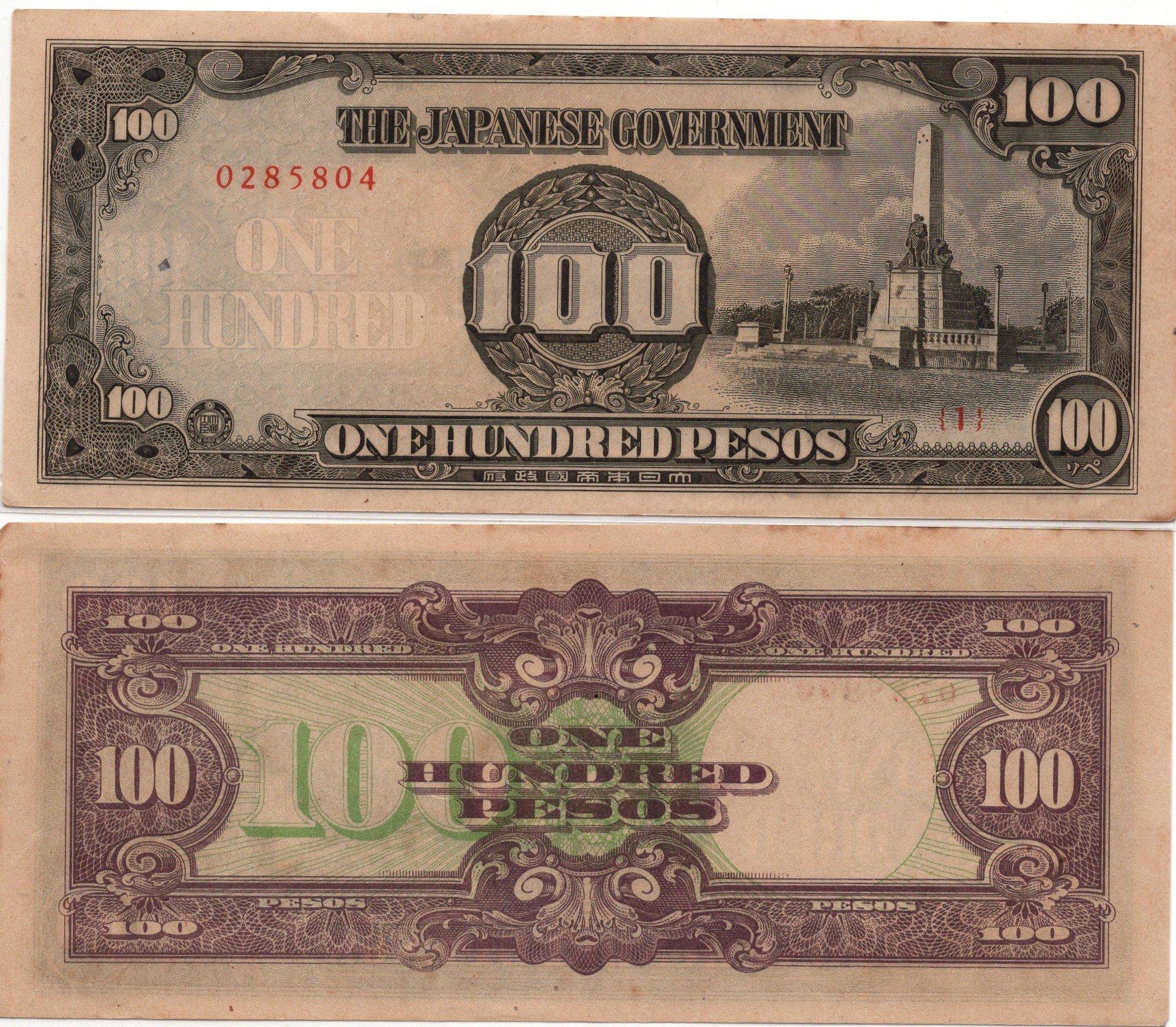 JIM 100 pesos