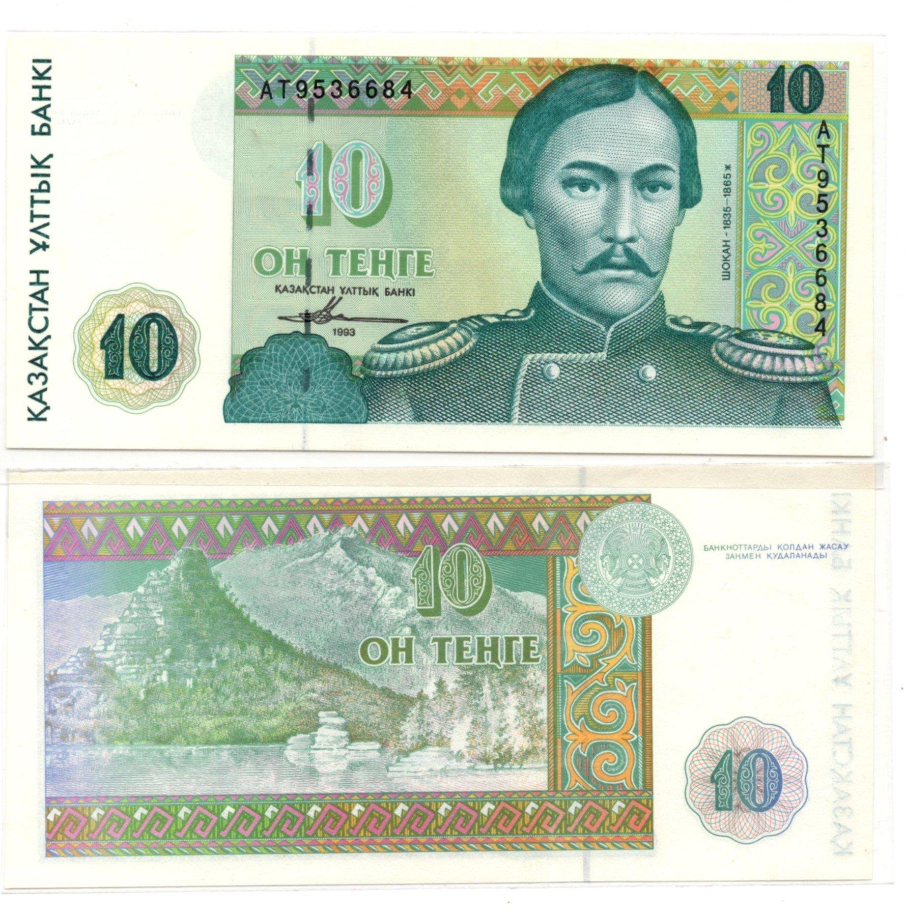 kazahstan 10 tenge