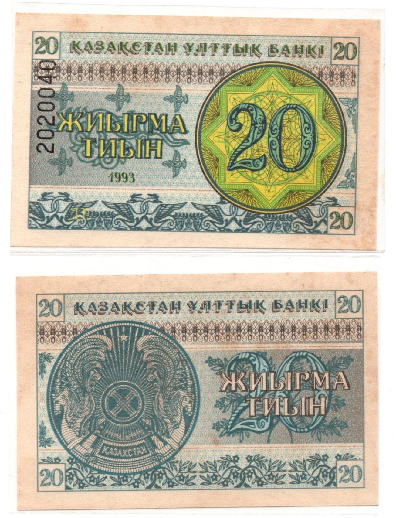 kazakstan 20 som