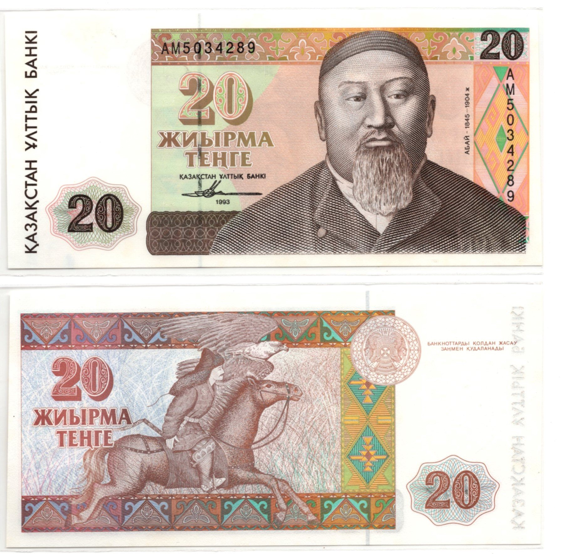 kazahstan P11