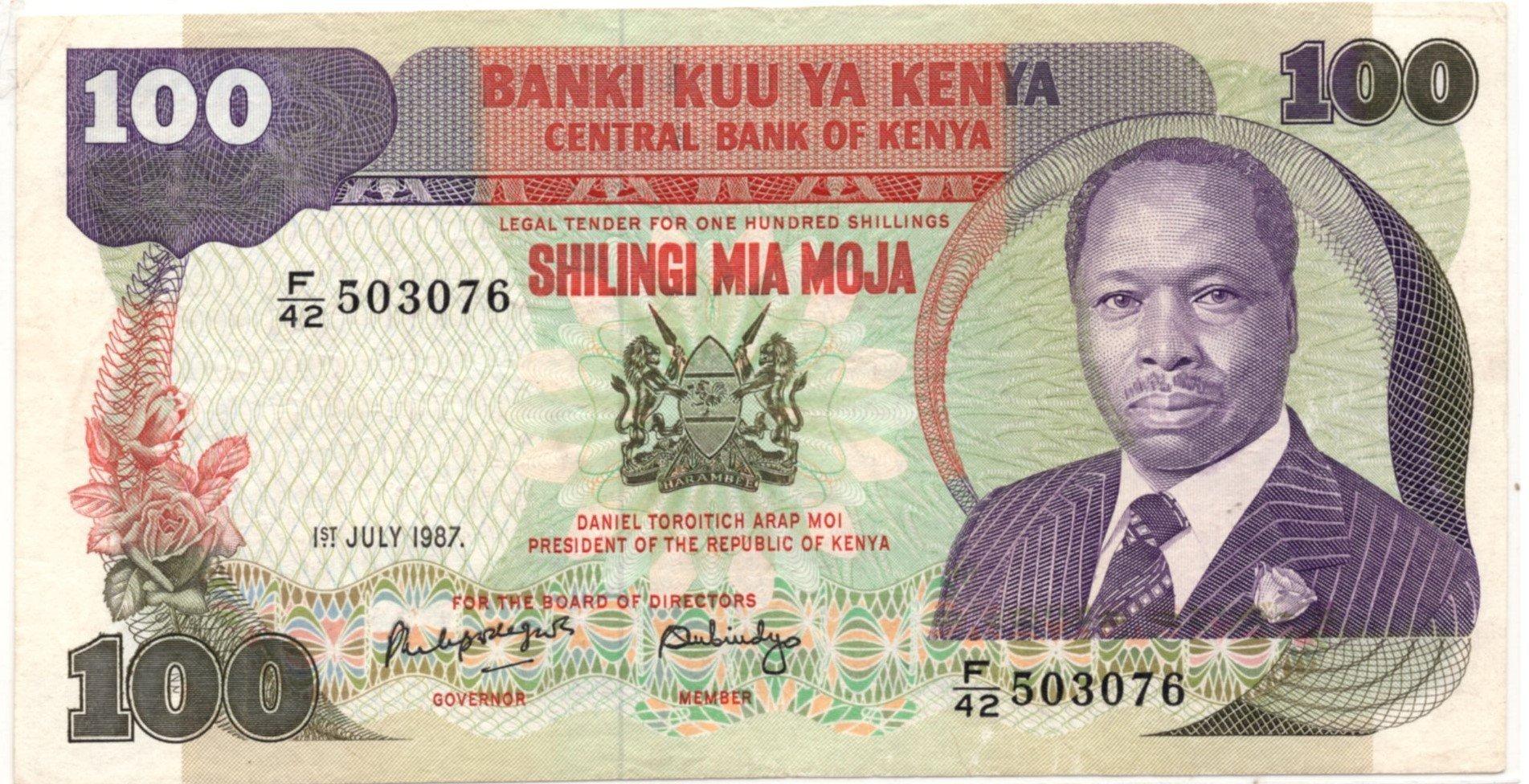 kenya 100 shillings 1987