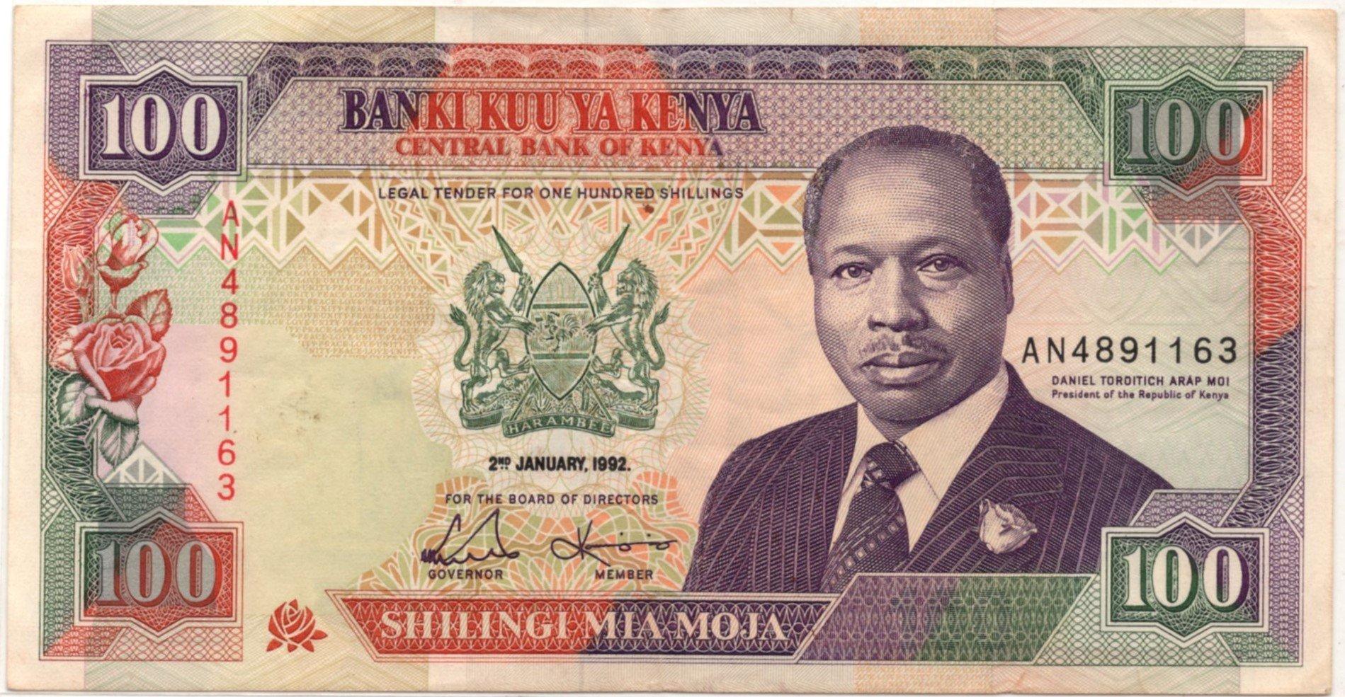 kenya 100 shillings 1992