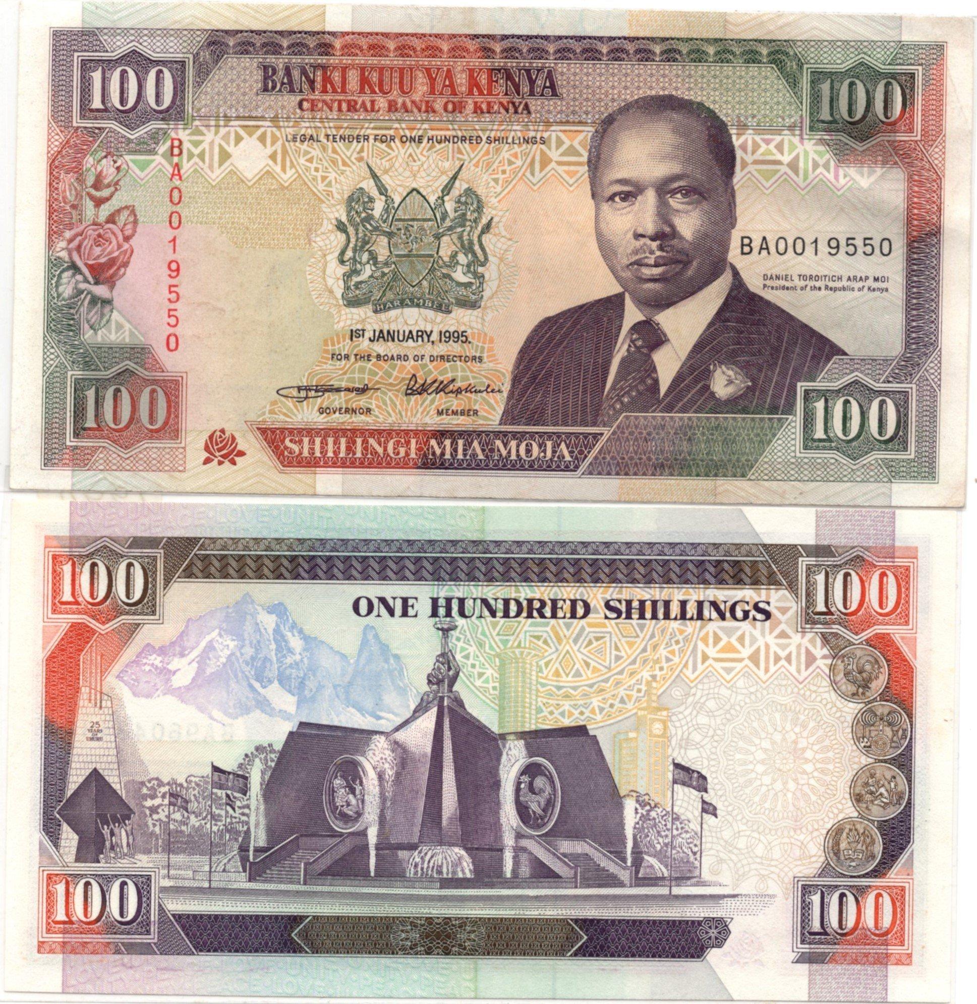kenya 100 shillings 1995