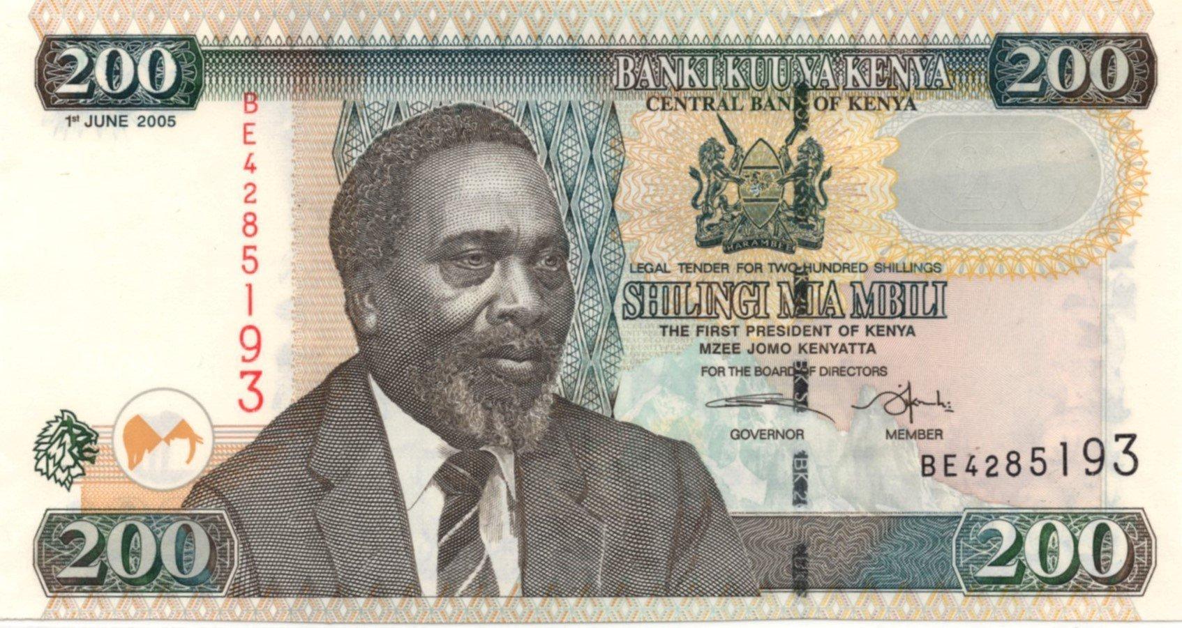 kenya 200 shillings 2005