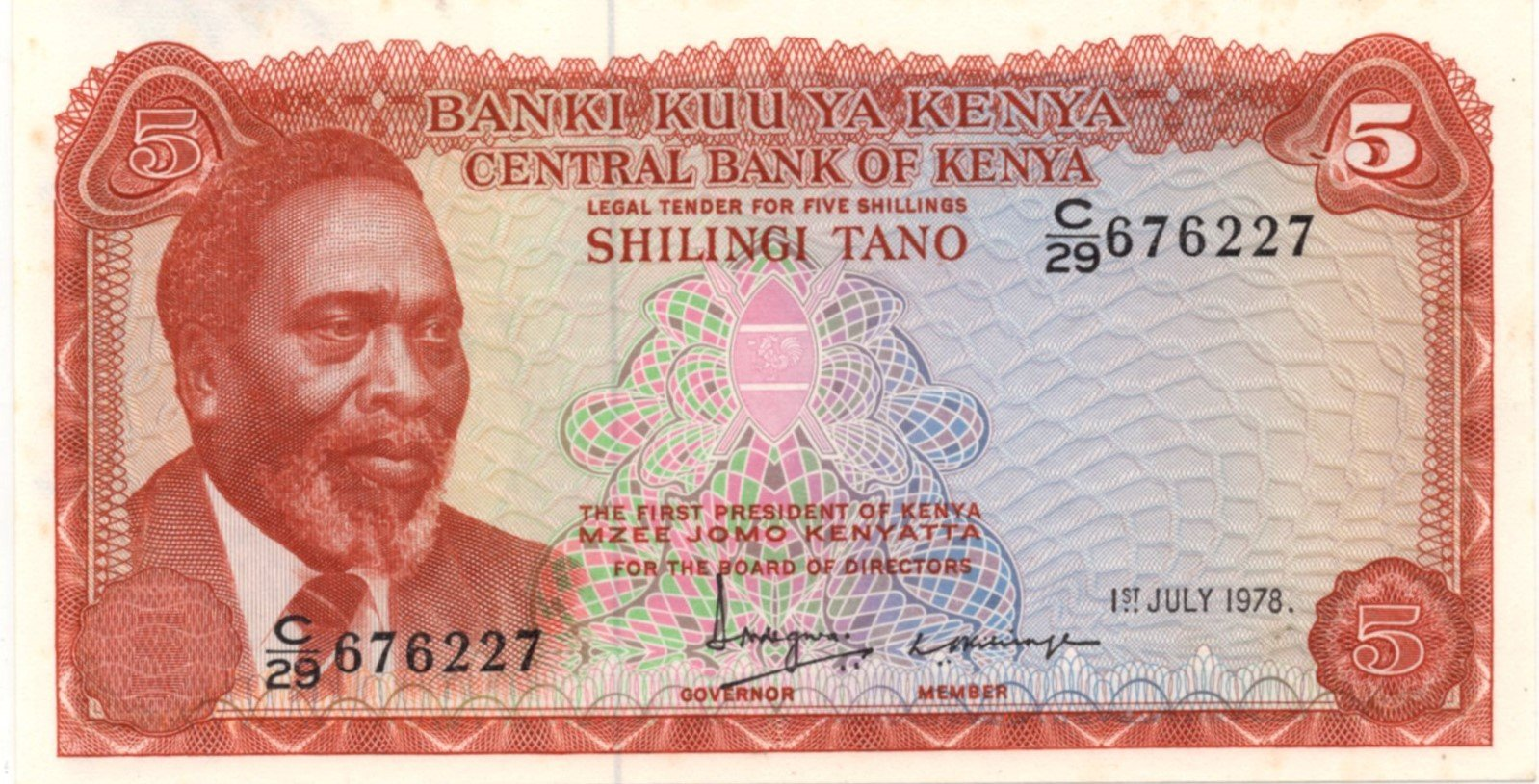 kenya 5 shillings 1978