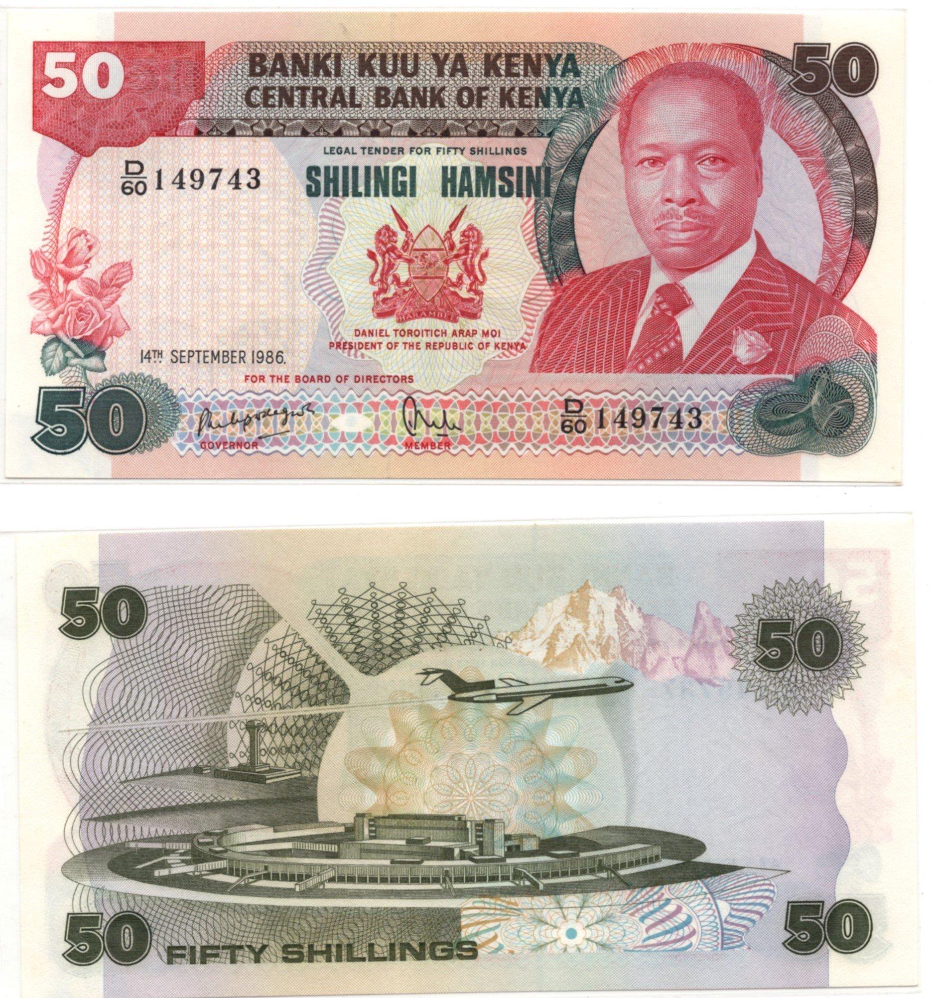 kenya 50 shillings