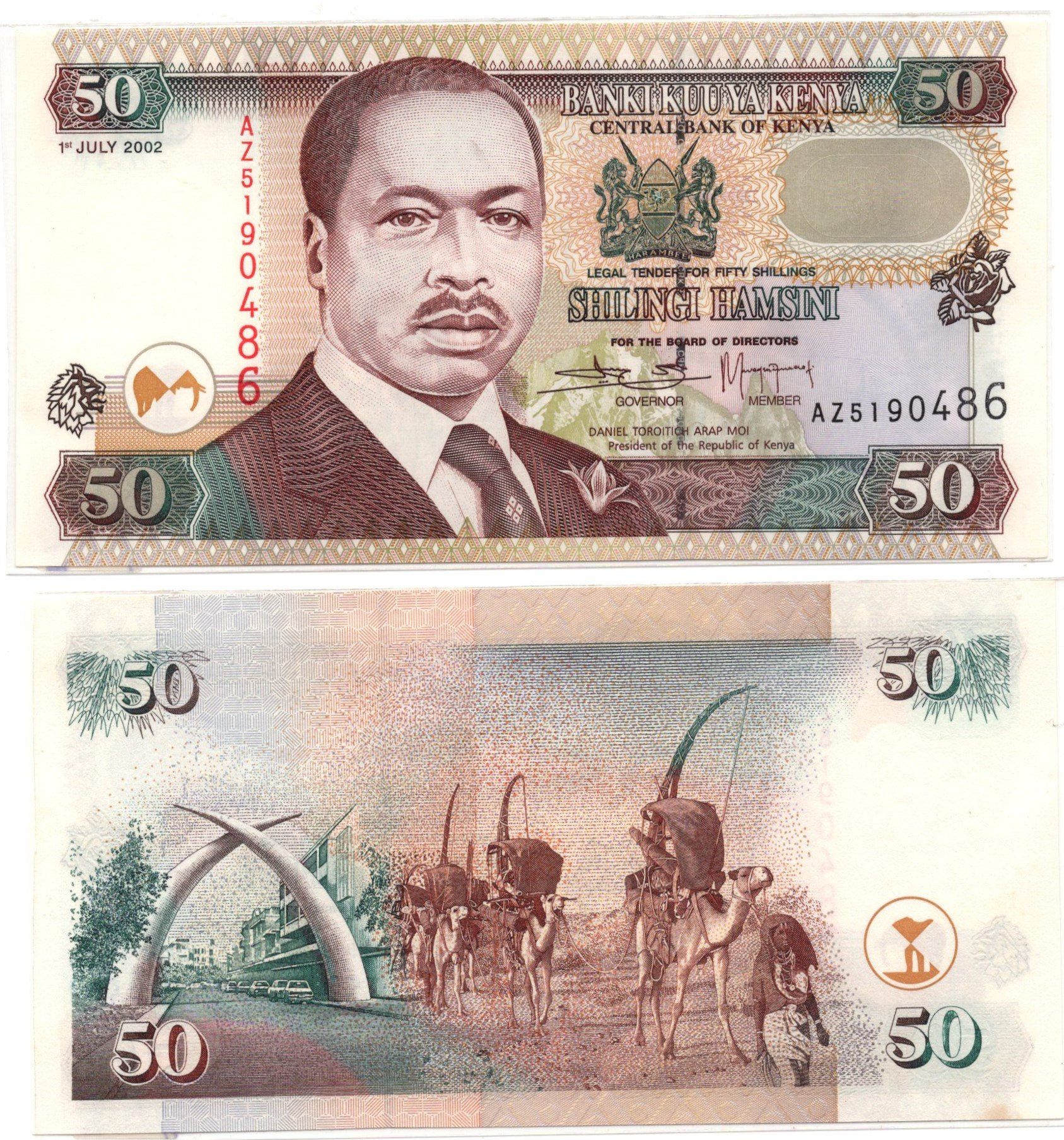 kenya 50n shillings 2002