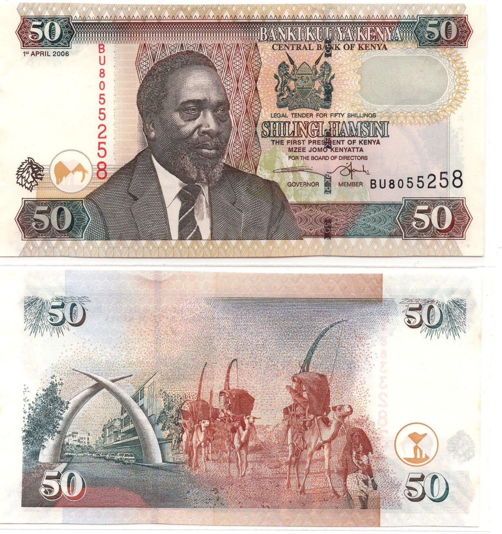 kenya 50 shillings 2006