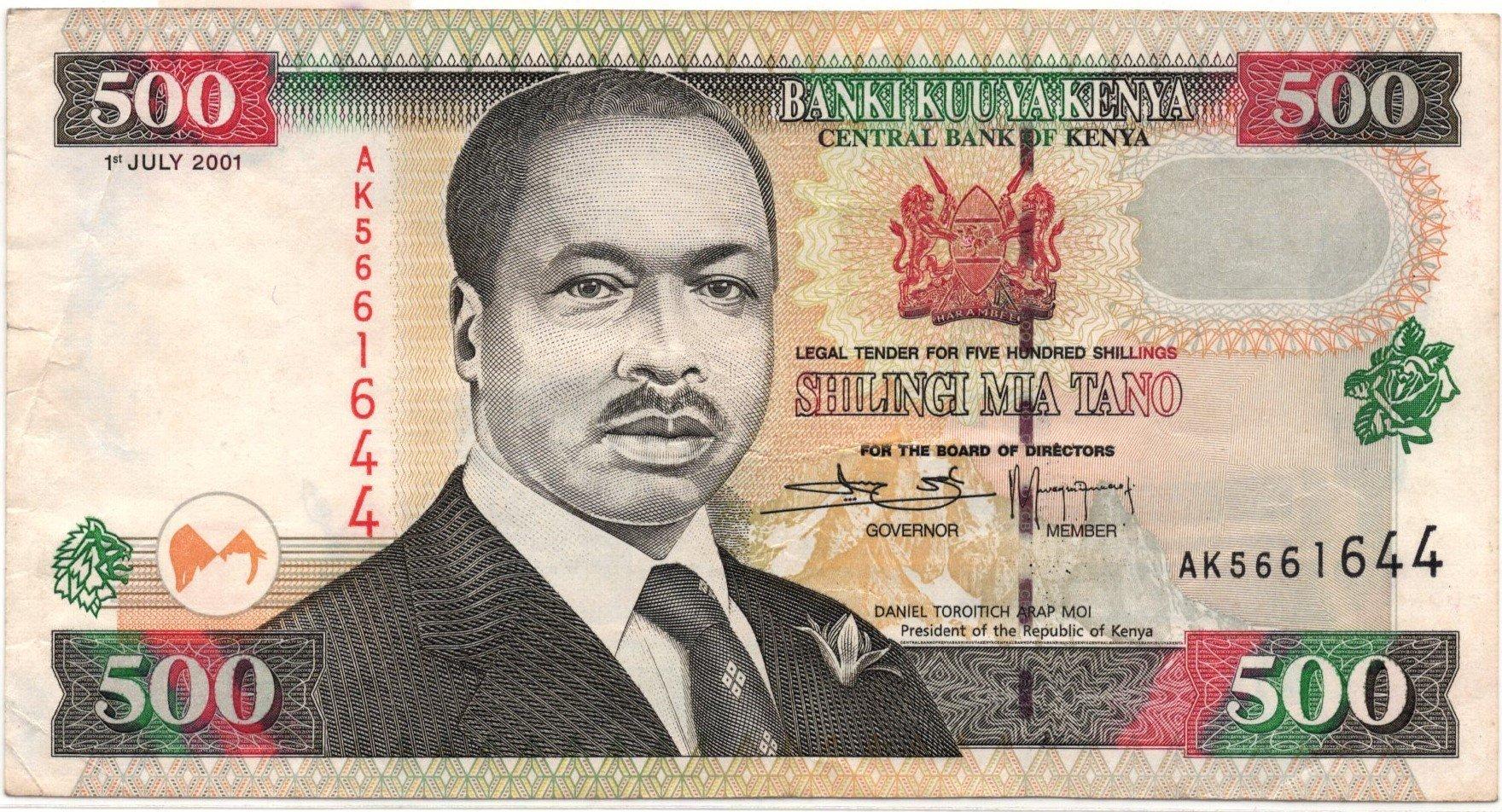 kenya 500 shilligs 2001
