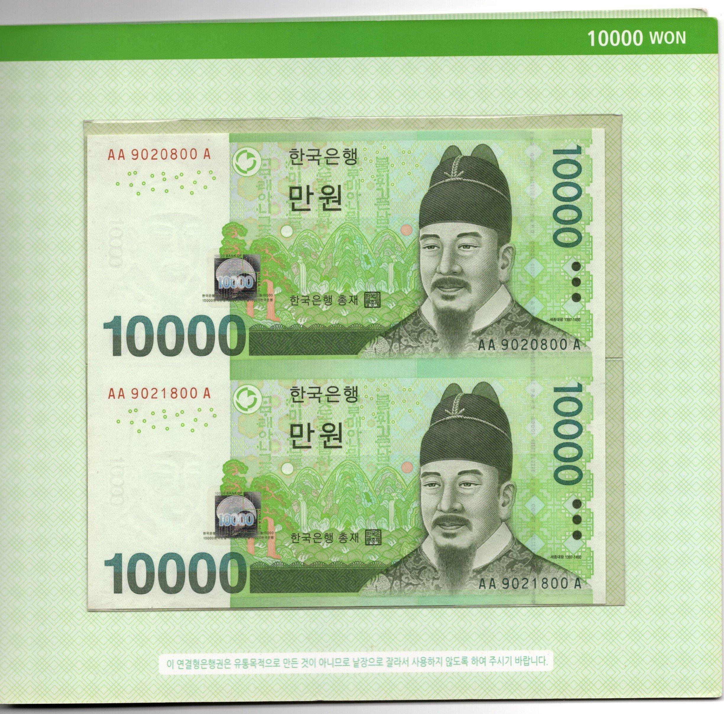 korea 10000 won