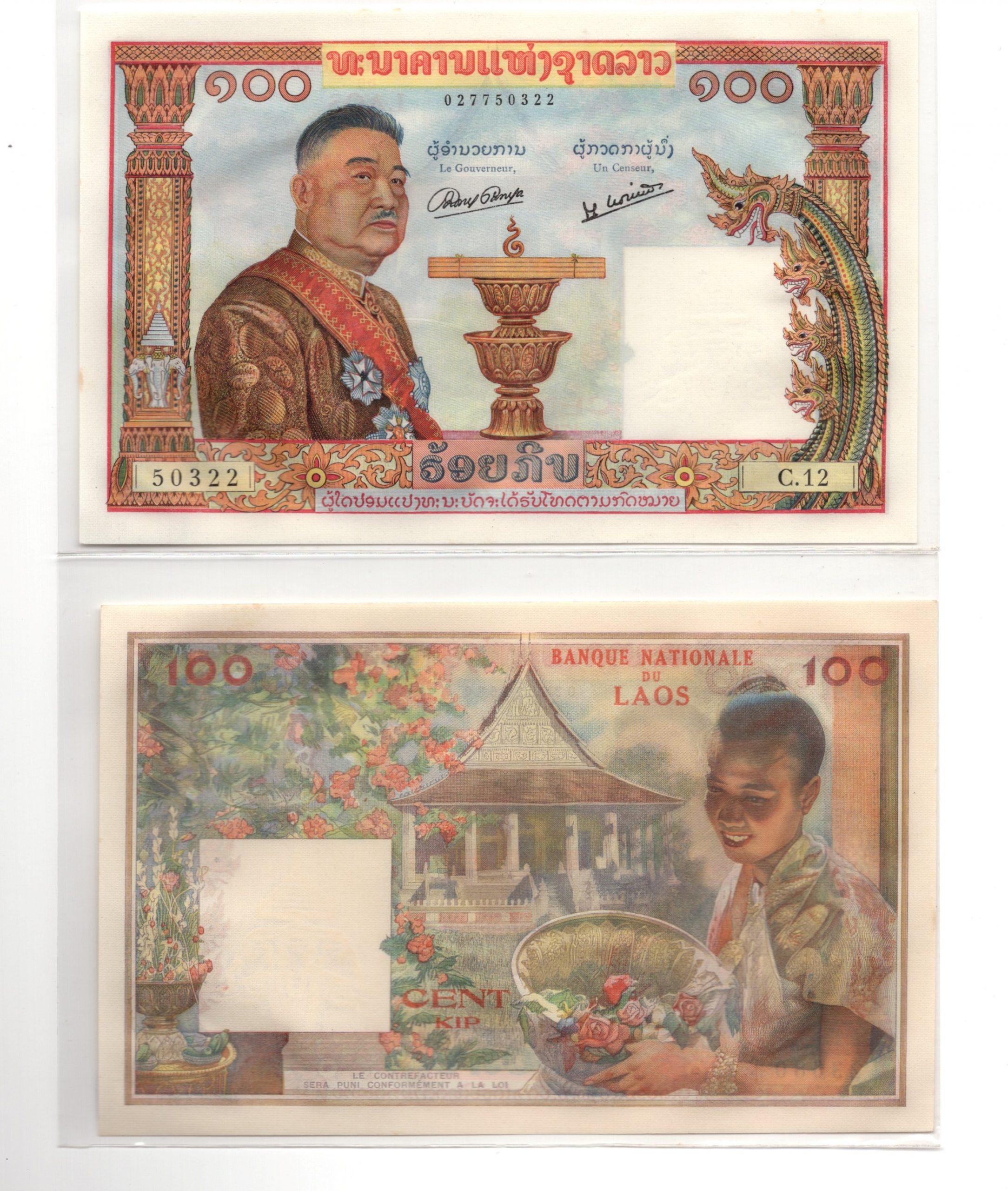 Laos 100 kip 1957