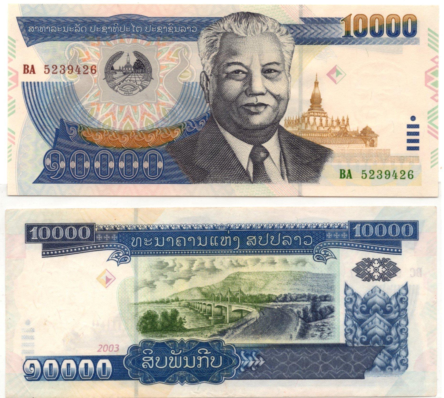 Laos 10000 kip P36