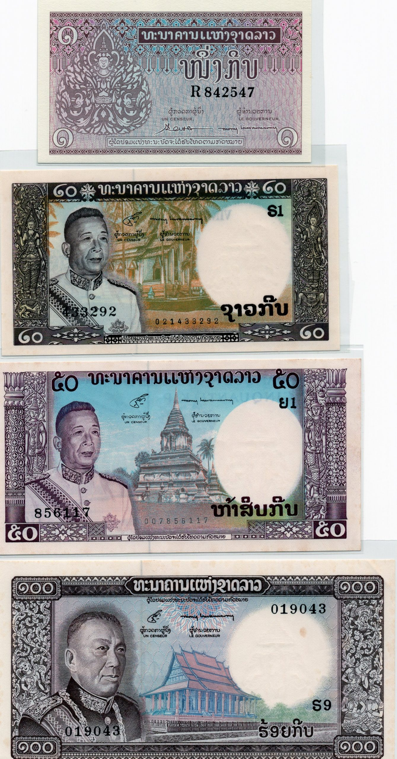 Laos set