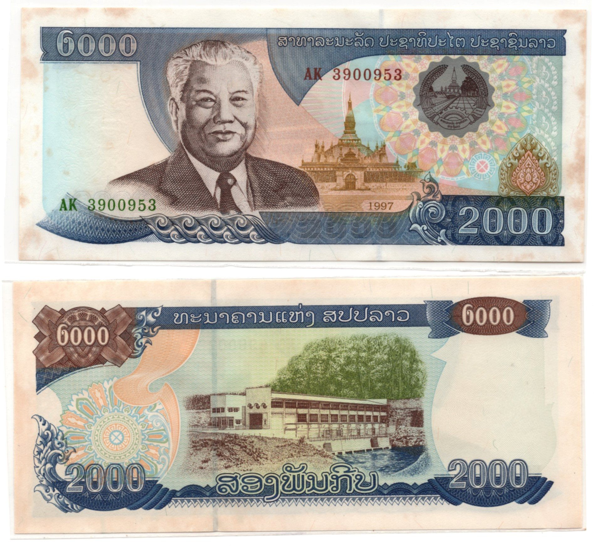 Laos 2000 kip 1997