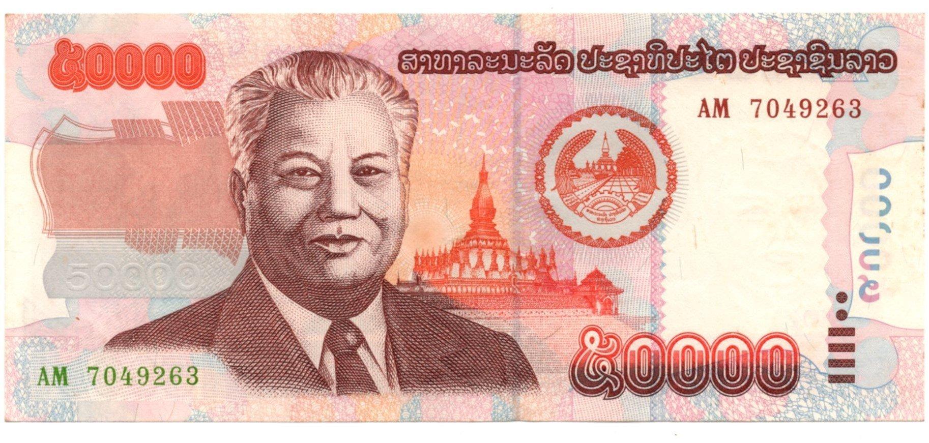 laos 50000 kips 2004