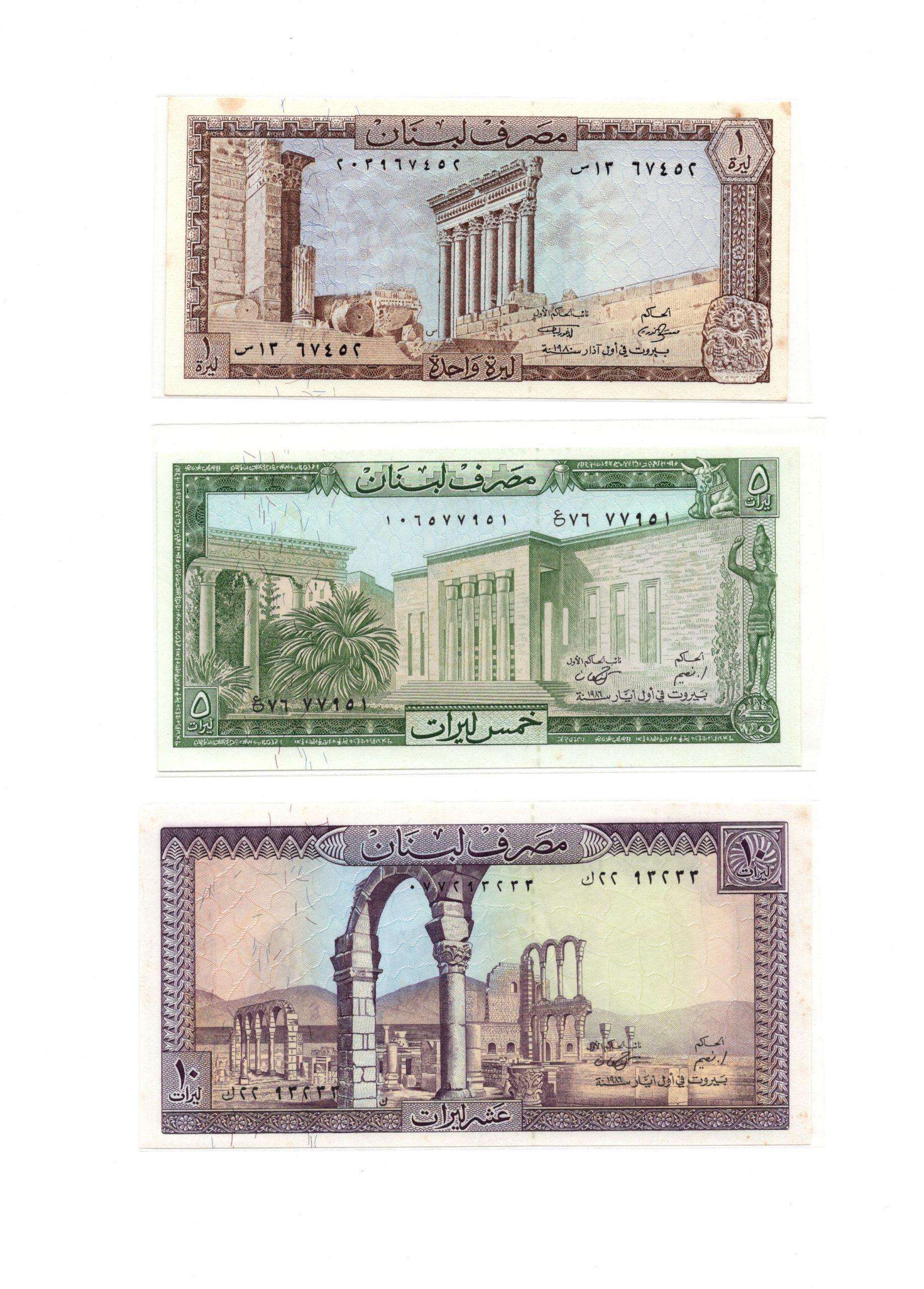 Lebanon set