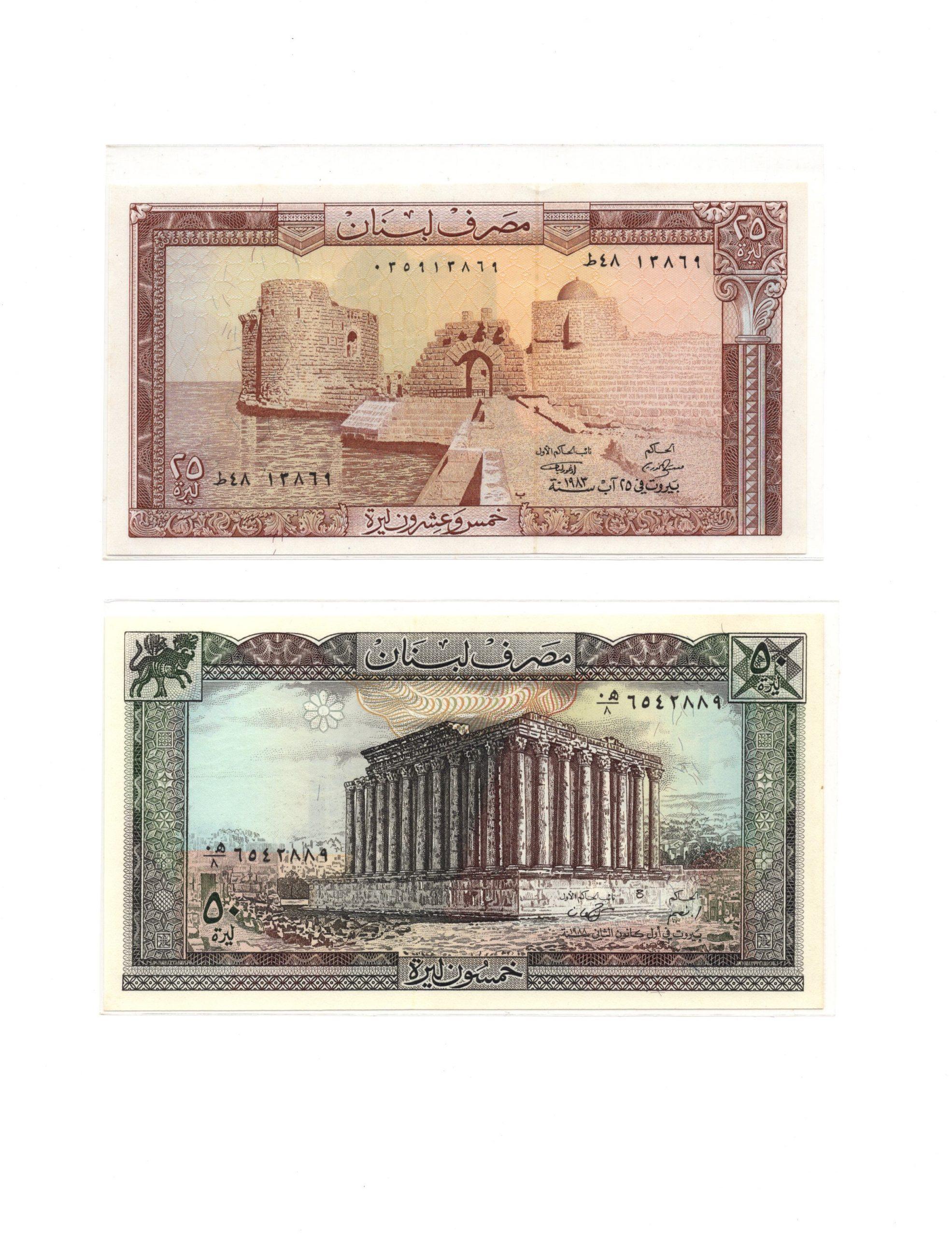 Lebanon set 2