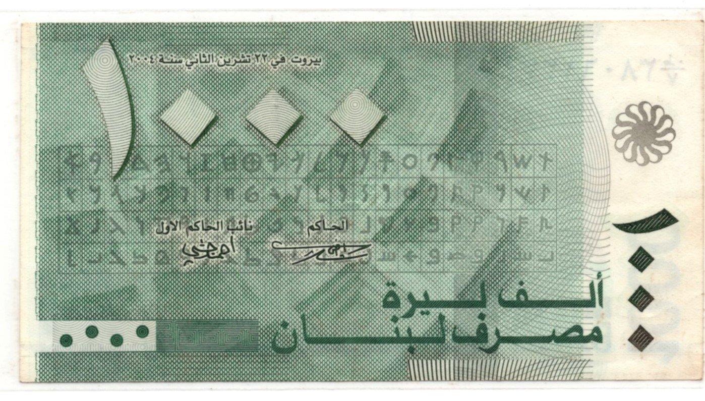 Lebanon 1000 livres P84