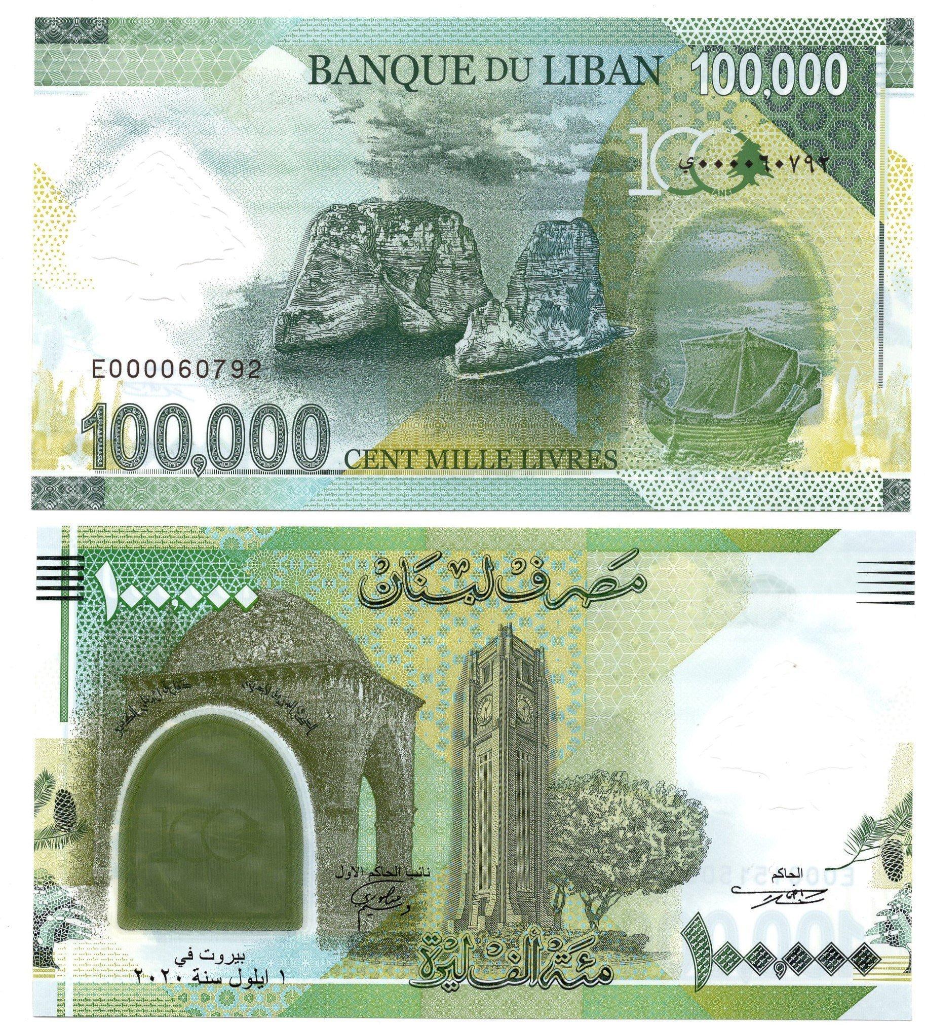 lebanon 100000 livres polymer