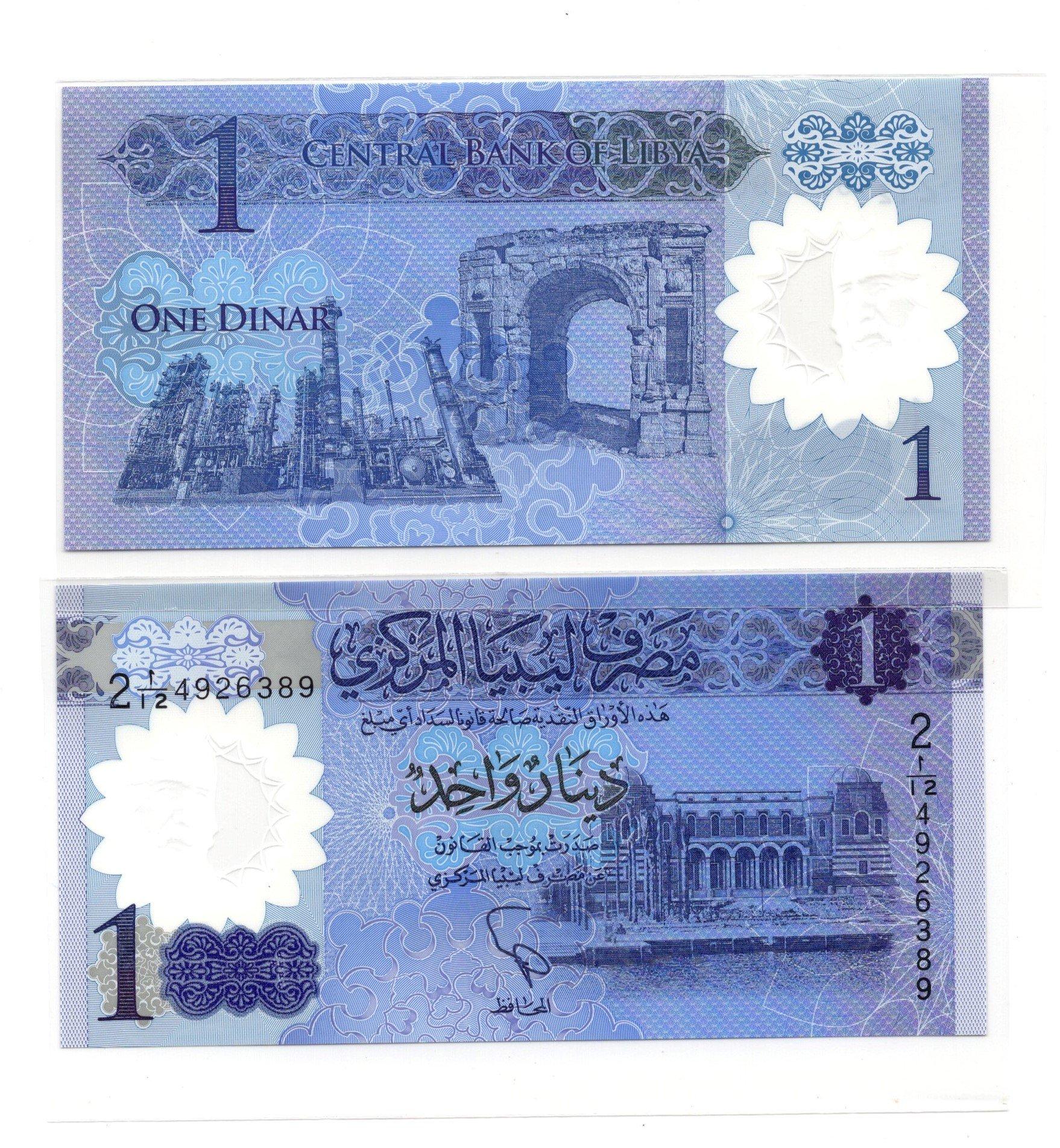 Libya 1 dinar polymer