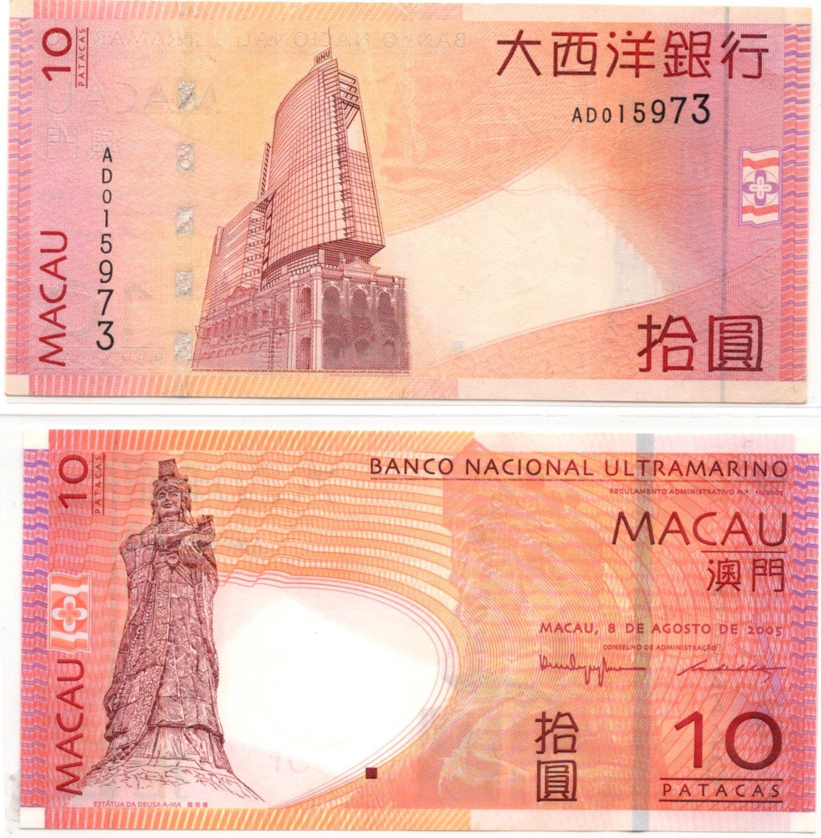 Macao P80