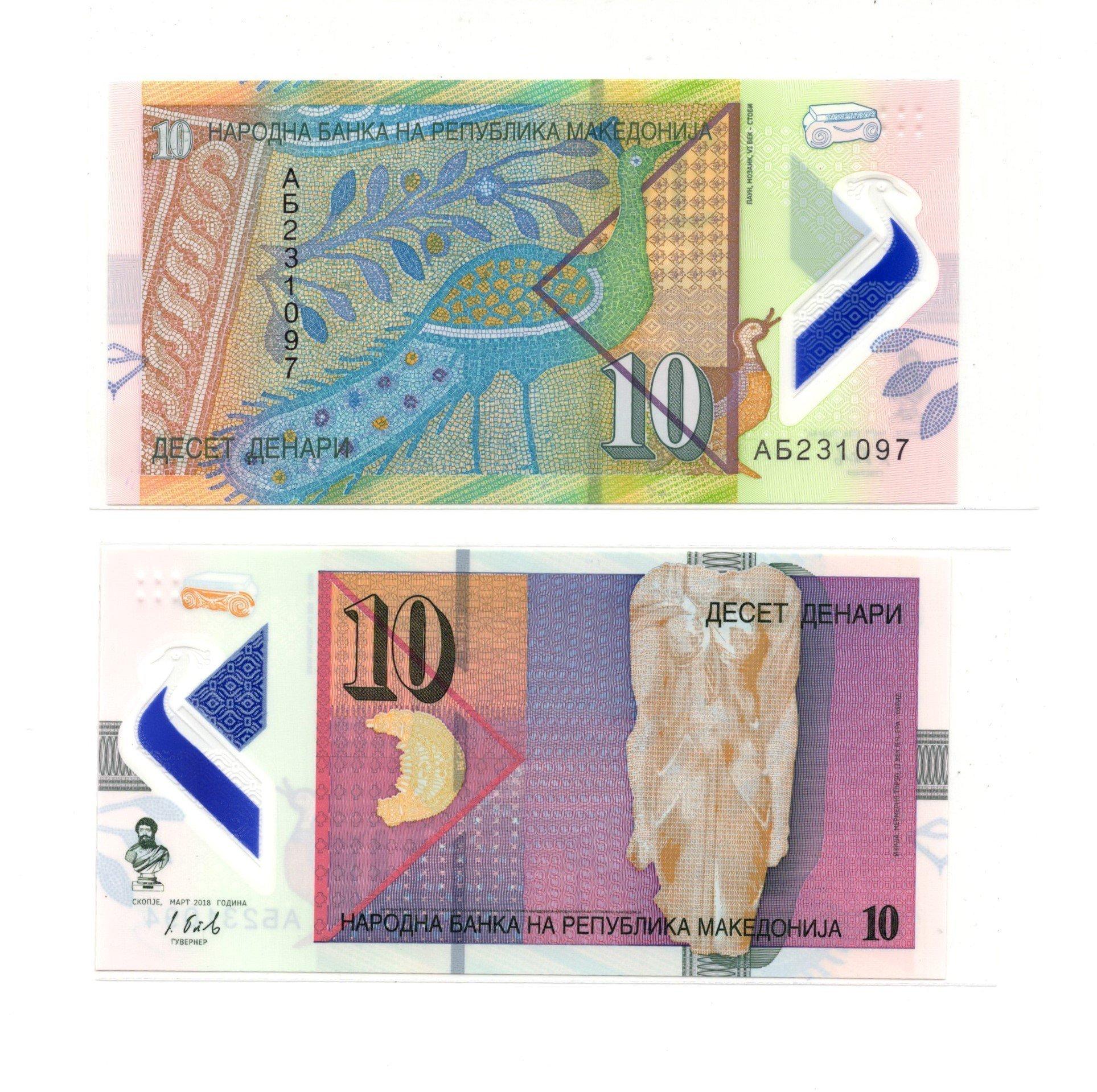 Macedonia 10 dinara polymer