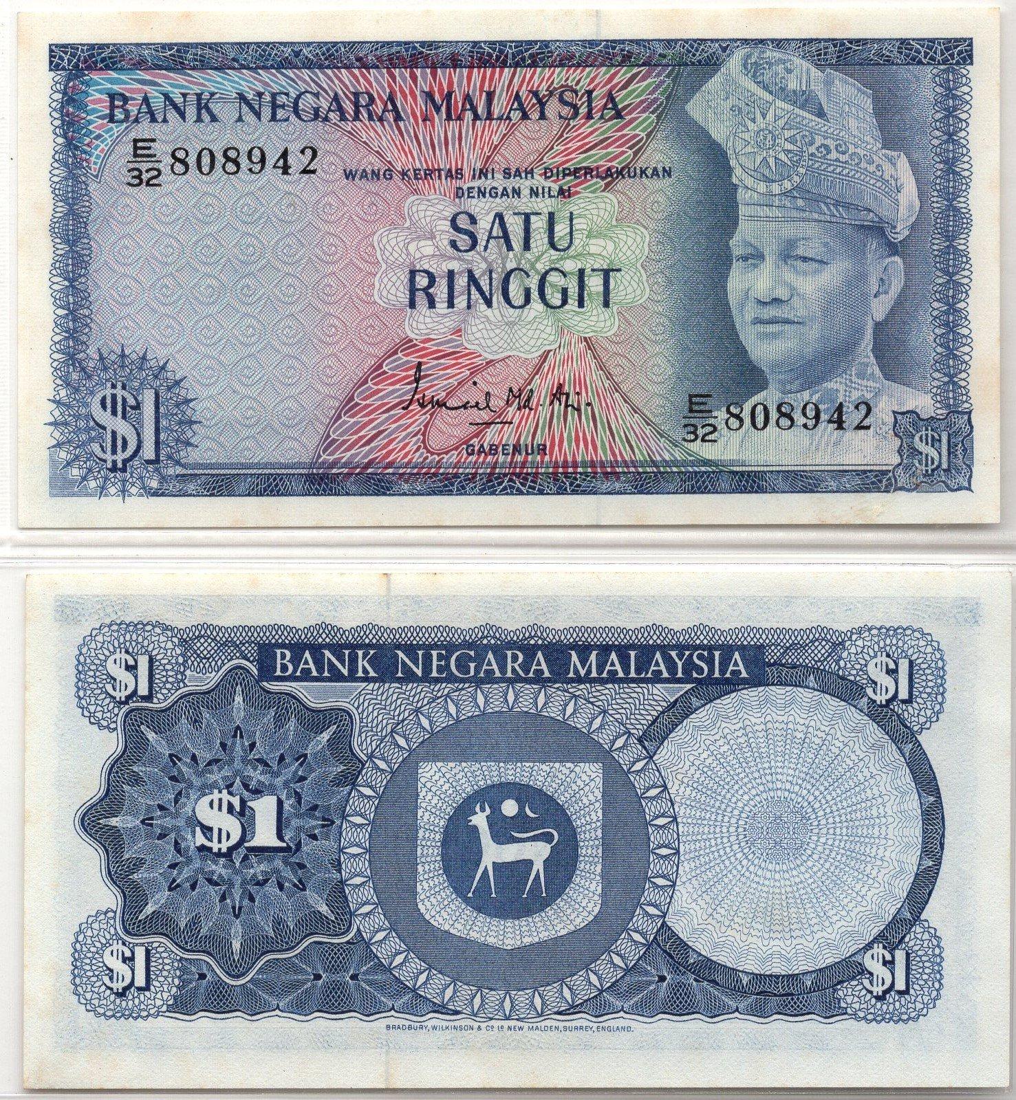 Malaysia 1 ringgit P1
