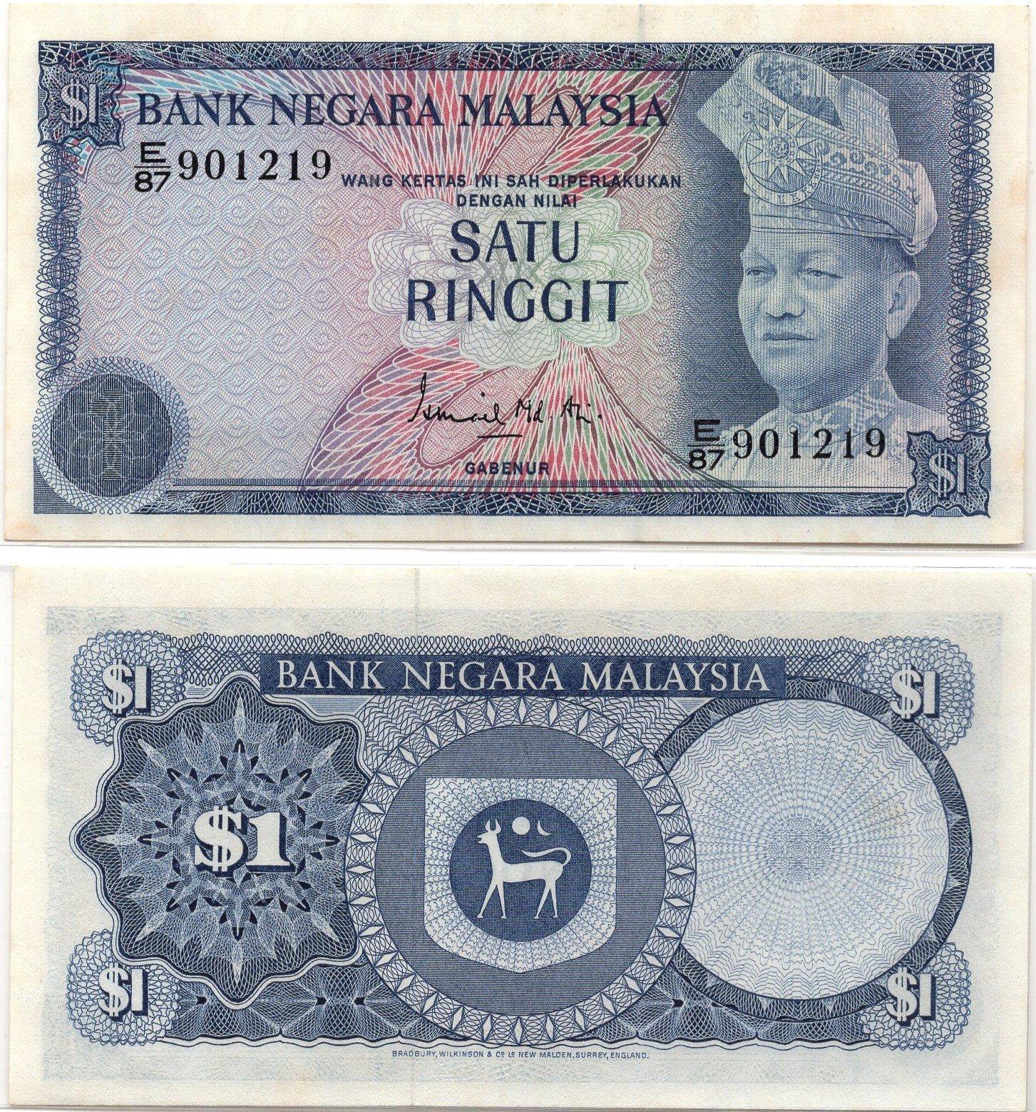 malaysia 1 ringgir 1976