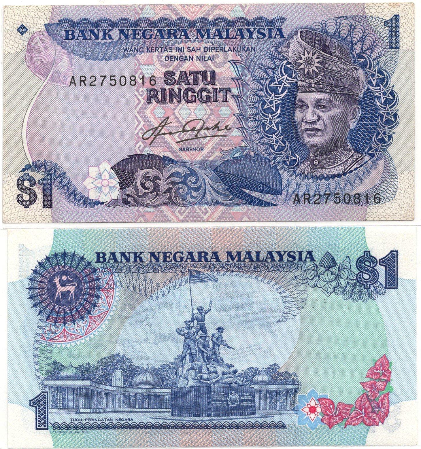 Malaysia 1 ringgit P19