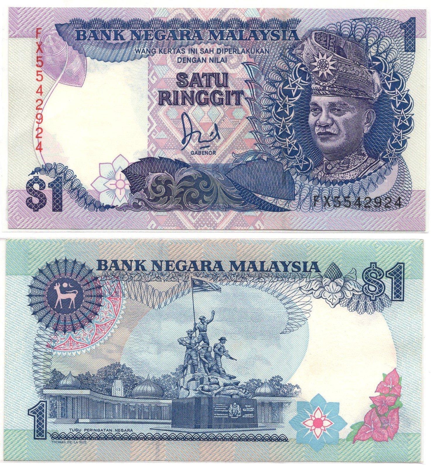malaysia 1 ringgit P27