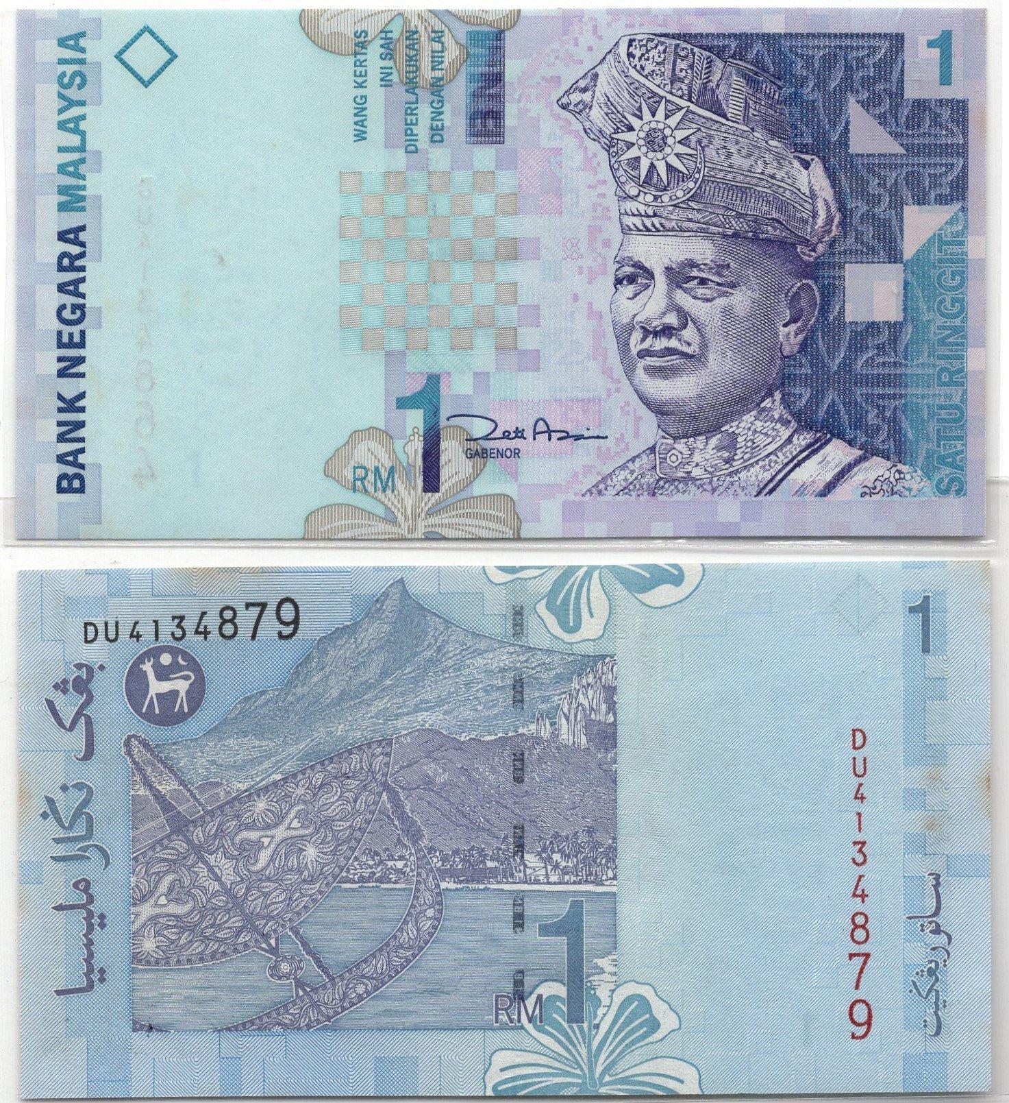 Malaysia 1 ringgit P39