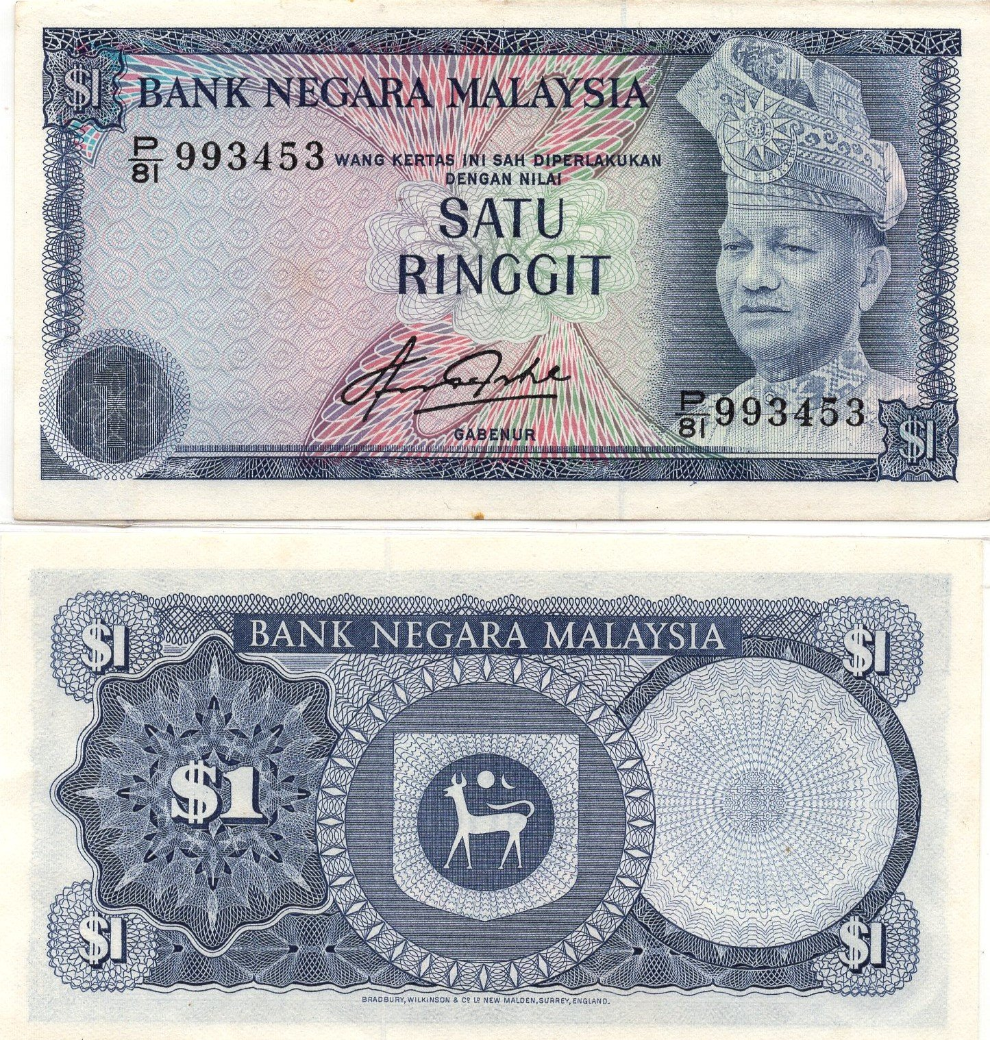 malaysia 1 ringgit P14A
