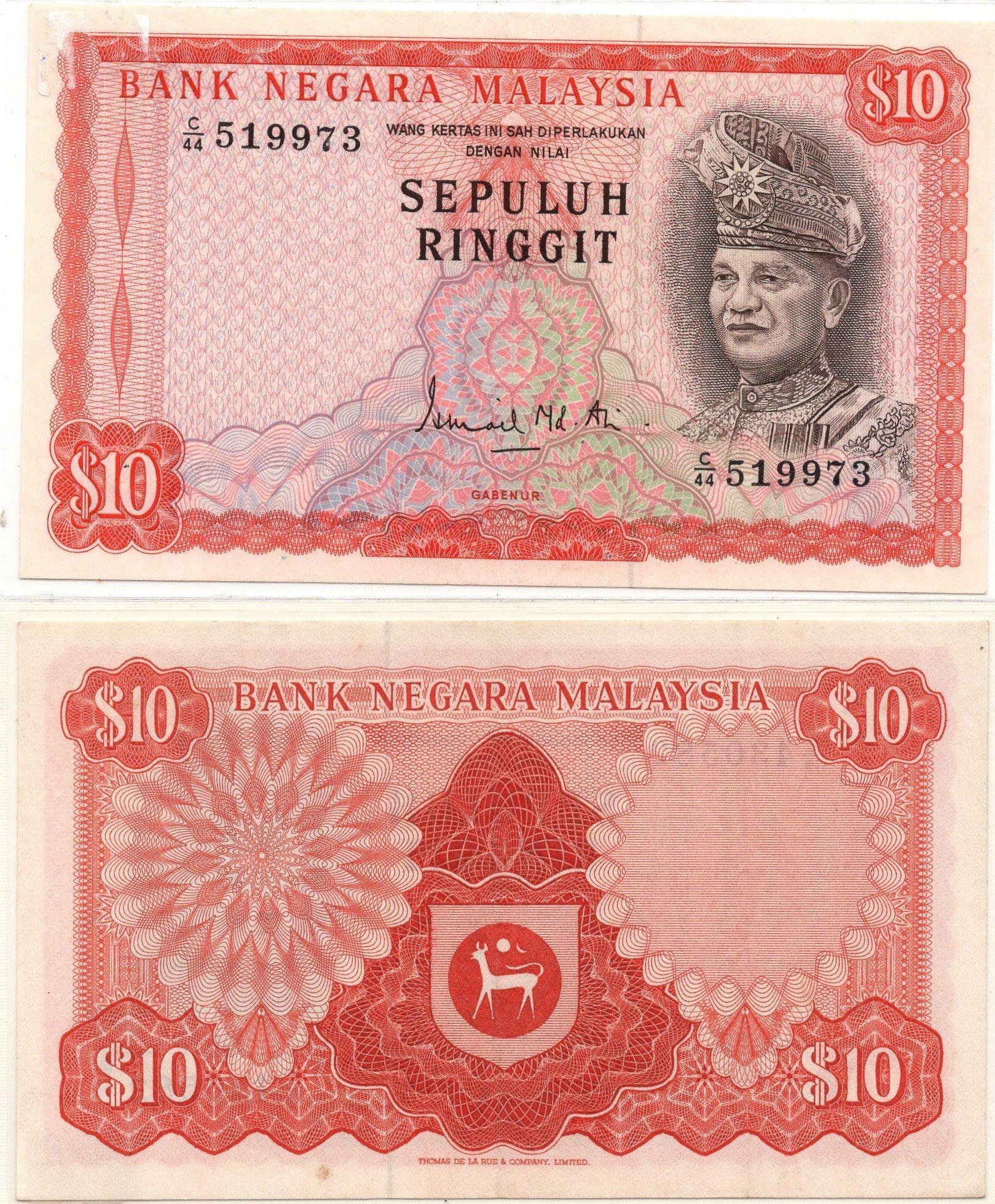 malaysia 10 ringgit P9