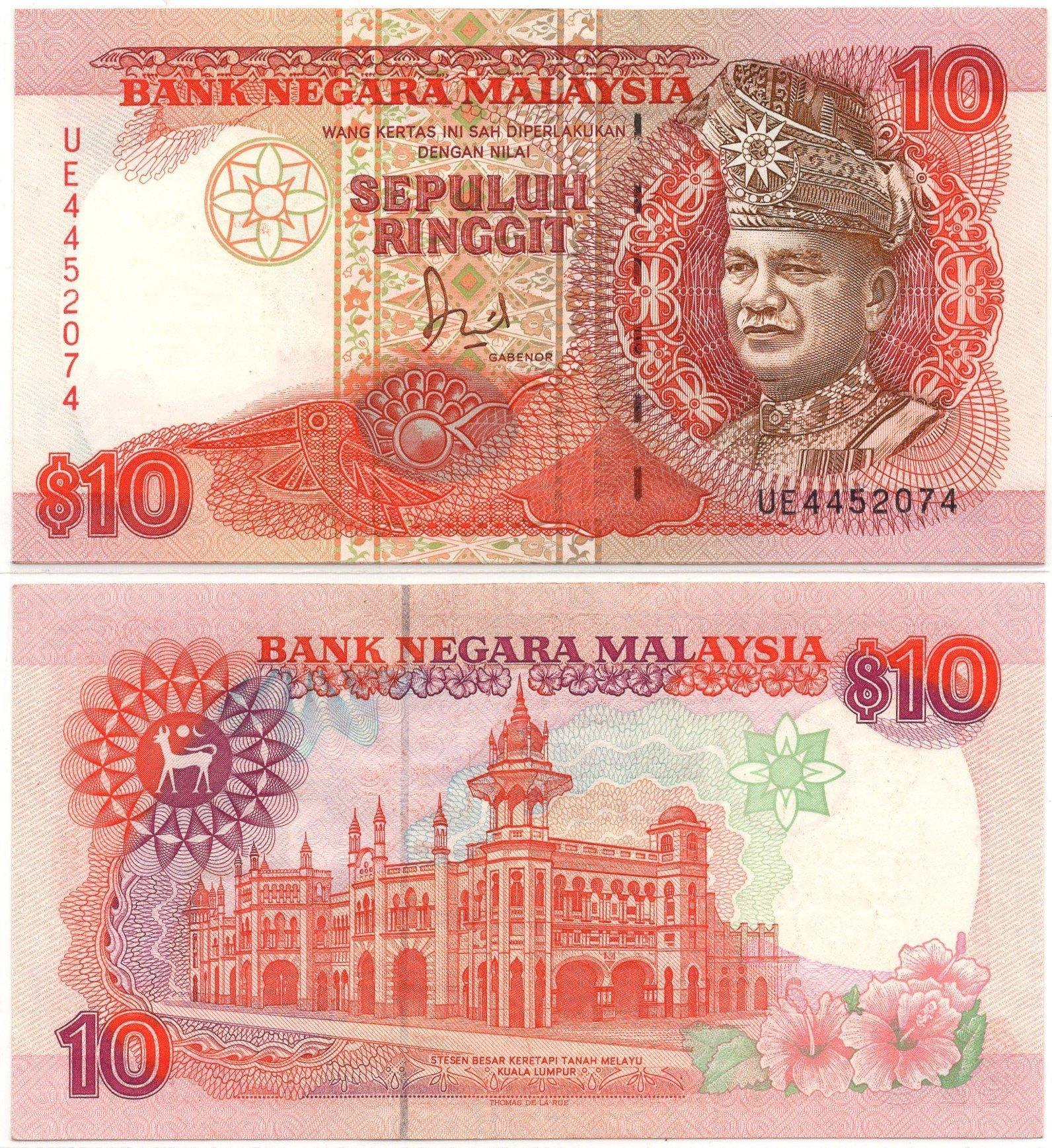 malaysia 10 ringgit P29